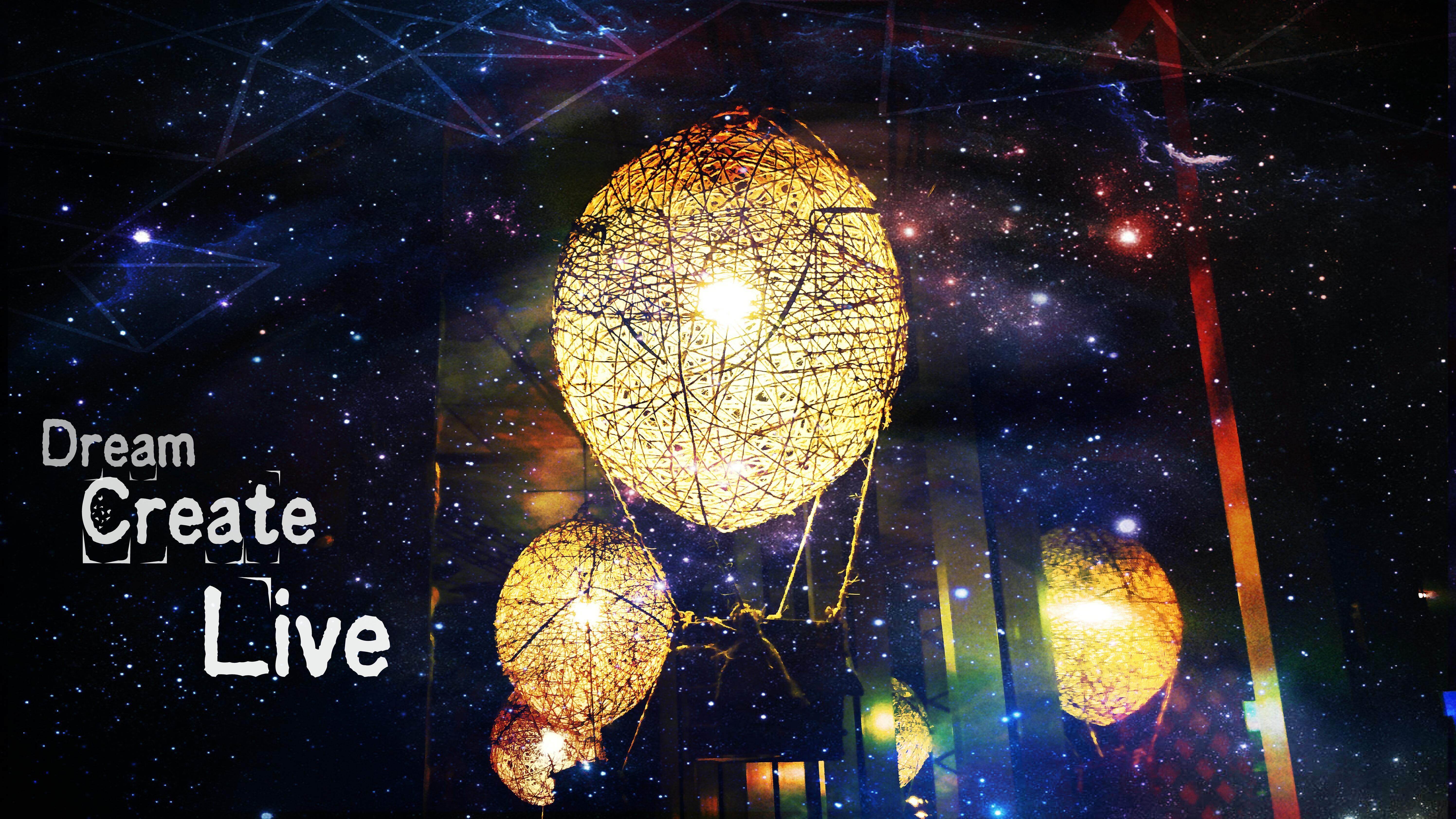 Lamp Stars Balloon Sky Earth