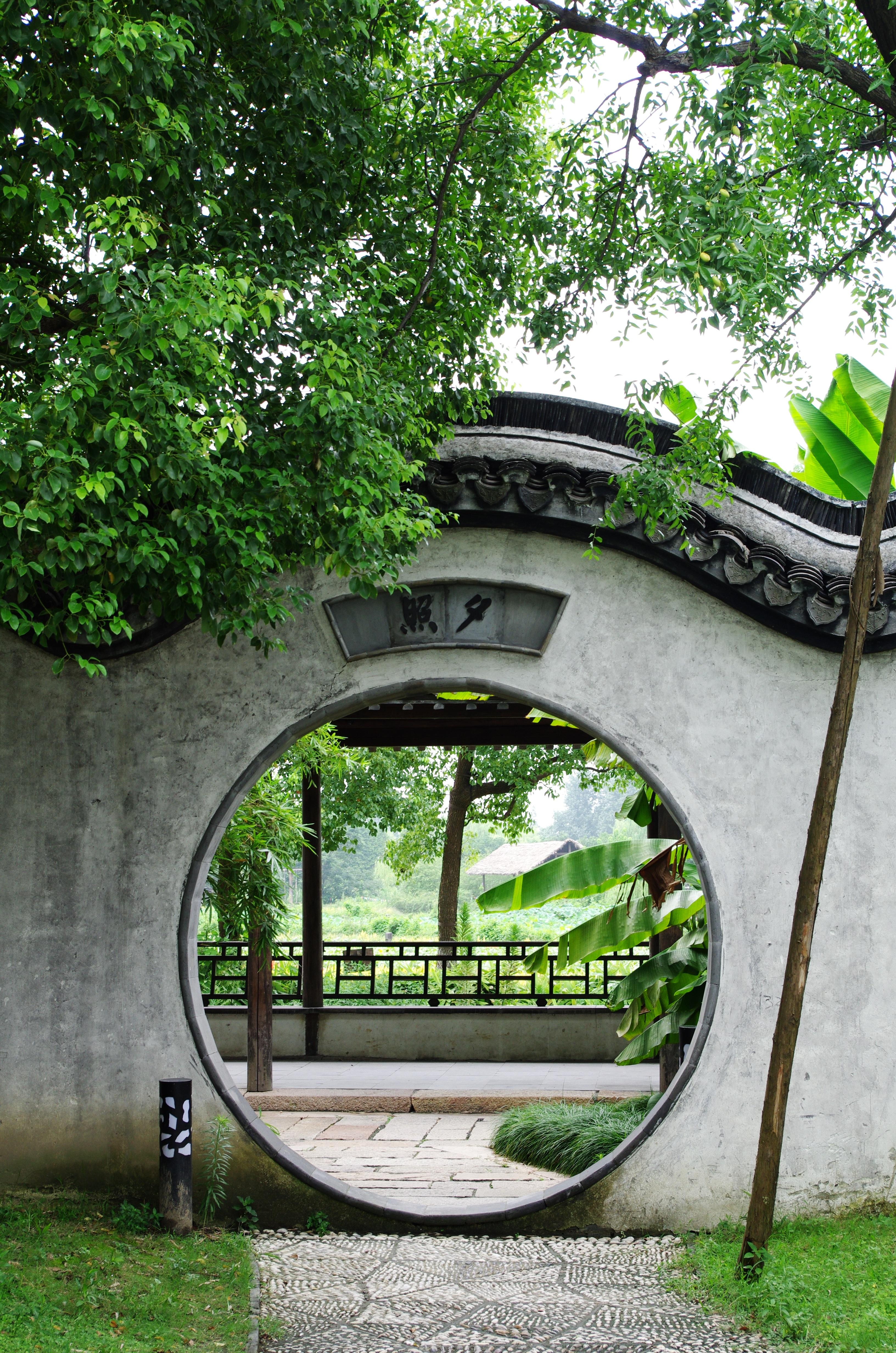 Landschaft Die Architektur Blume Bogen Grün Hinterhof Garten Hof Immobilien  Garten Jiangnan China Wind Wuzhen