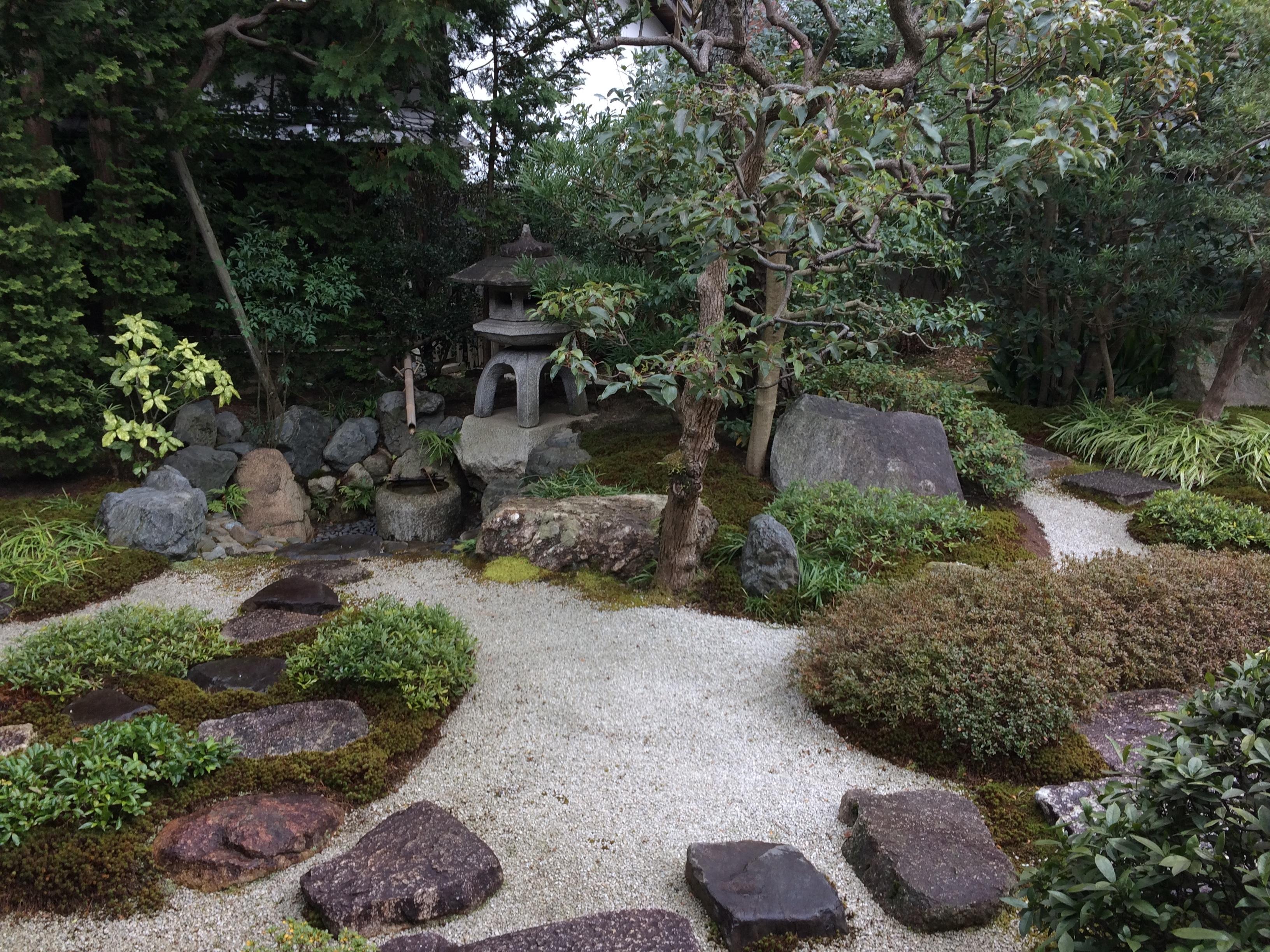 Landscape Outdoor Lawn Stone Walkway Pond Backyard Garden Japan Botanical Japanese  Garden Landscaping Meditation Japanese Yard