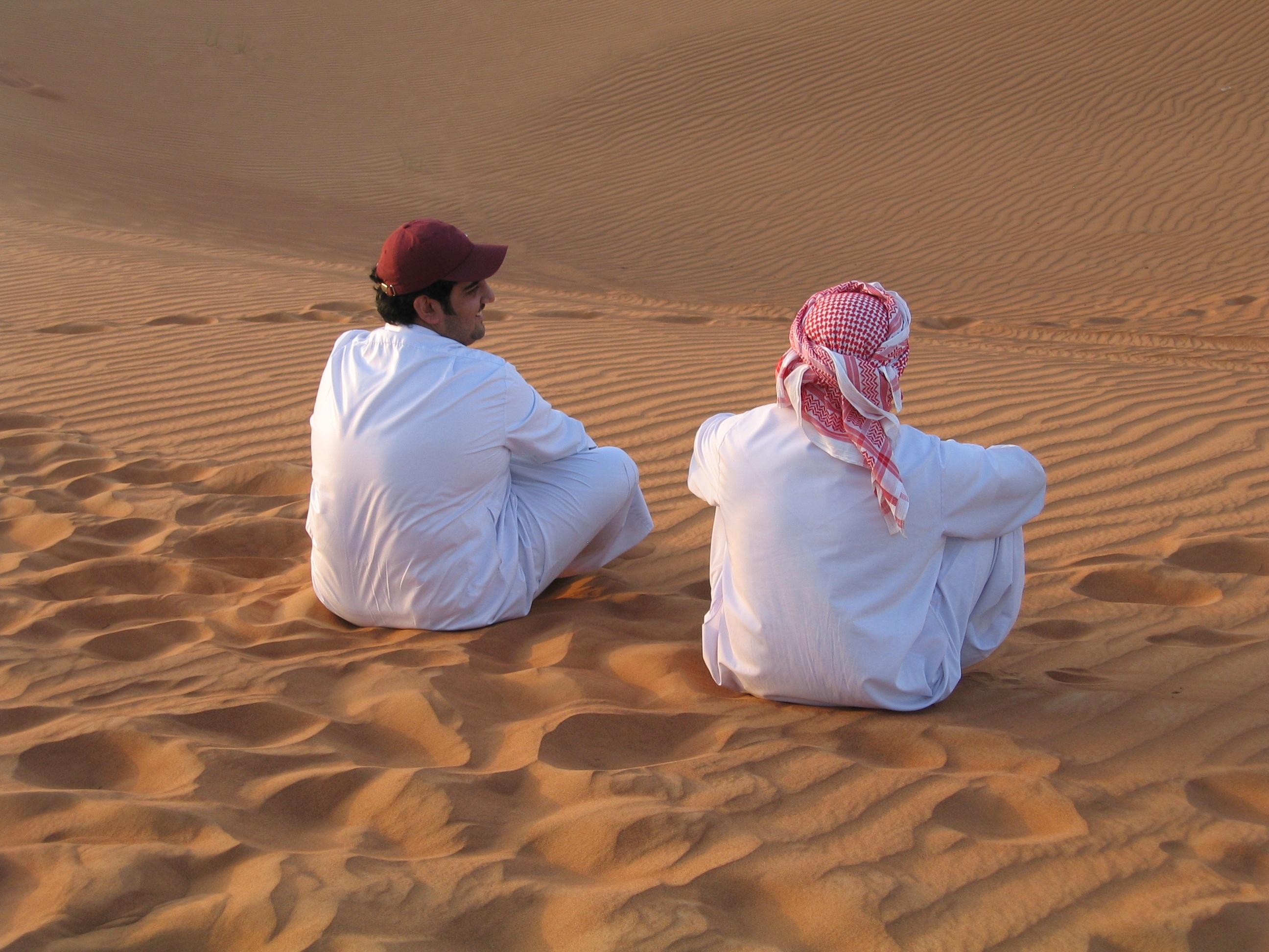 арабские фото картинки сублимации позволяет получить