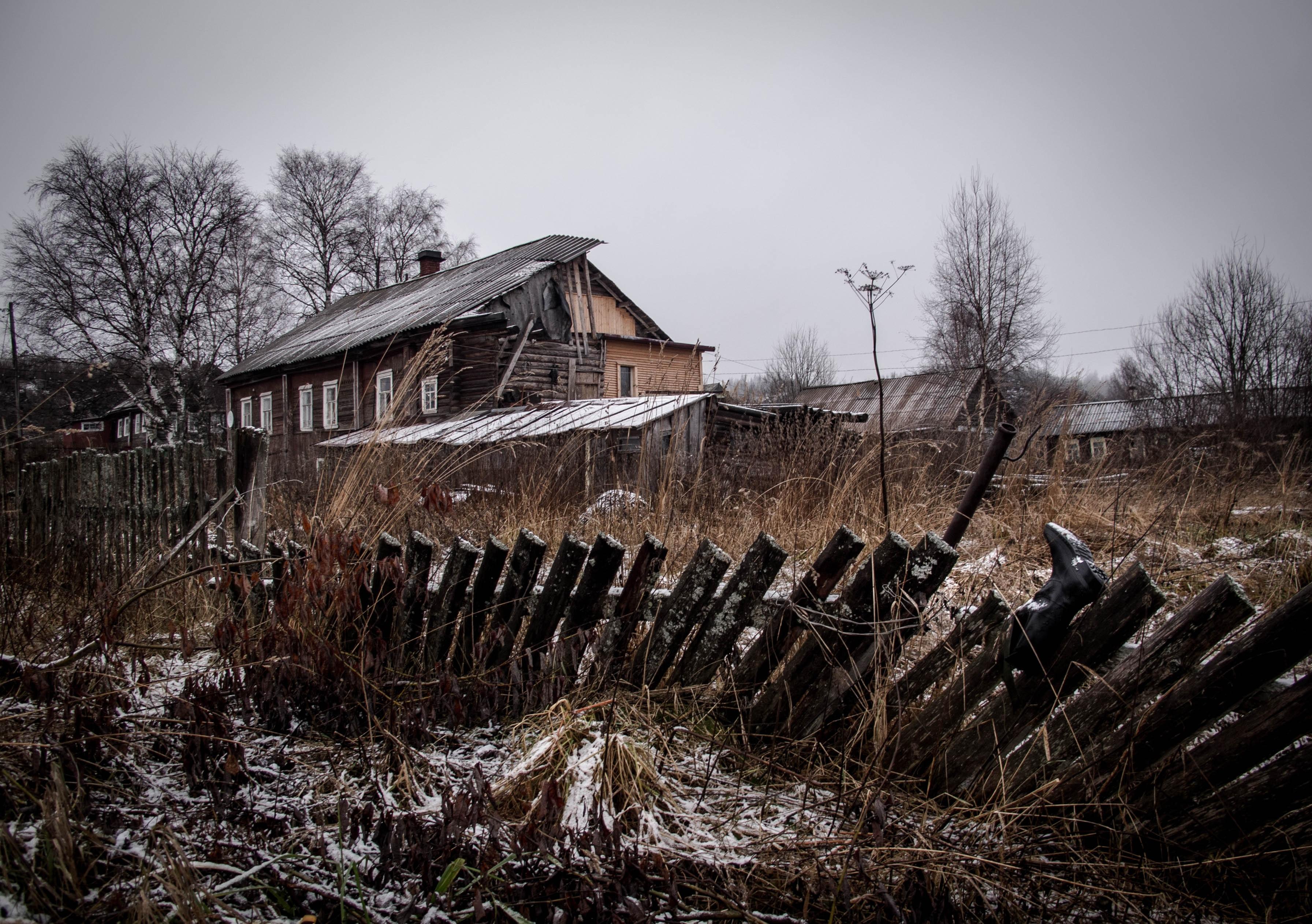 ноутбук является фото разрушенных домов в деревне обследования клинике музыканта