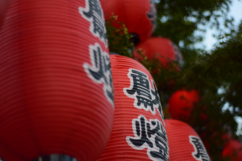 Hình Ảnh : Đèn Lồng, Đỏ, Màu, Nhật Bản, Lễ Hội, Truyên Thông 6000x4000