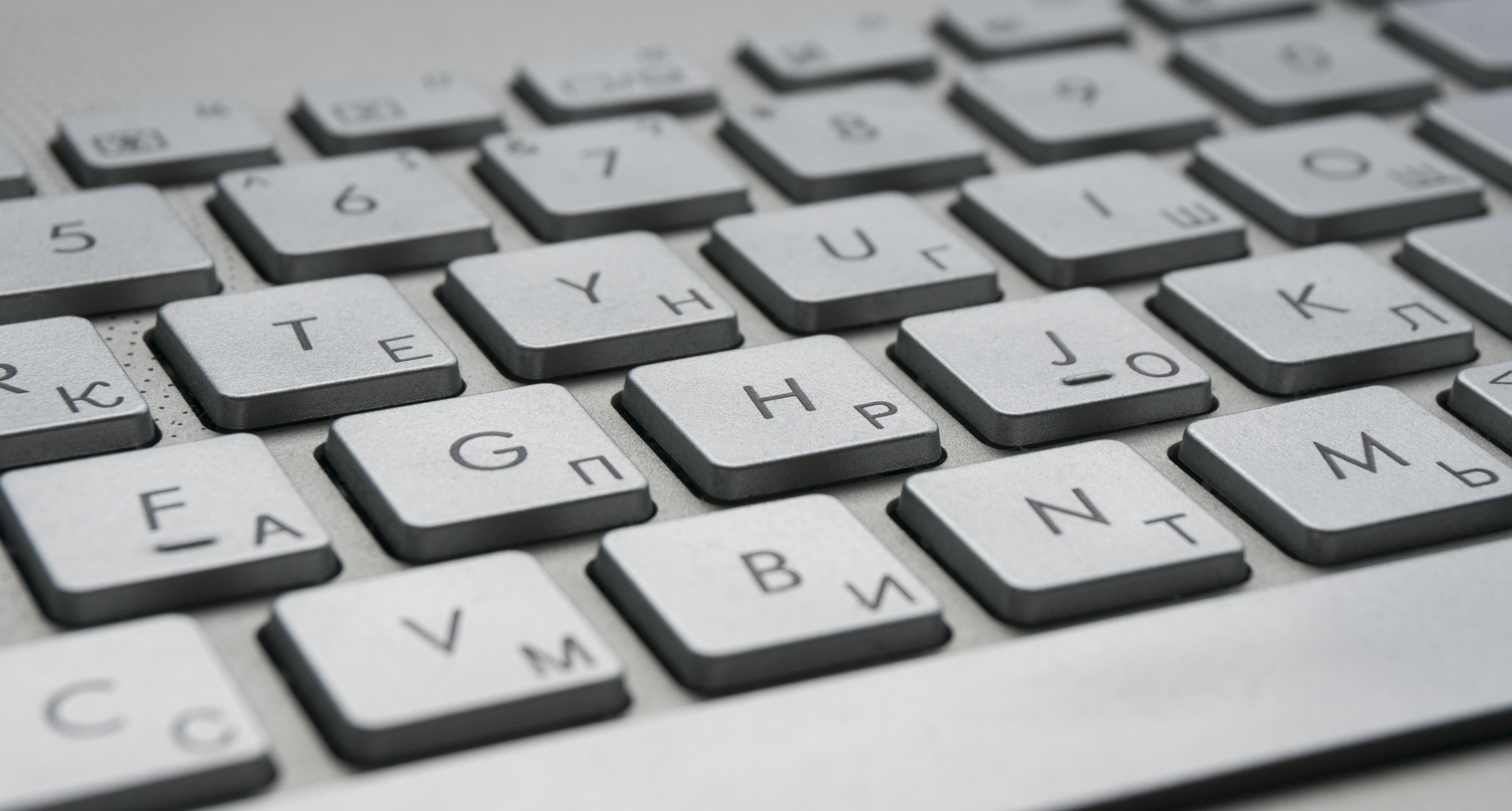 Free Images Laptop Work Technology Sign Symbol Desktop