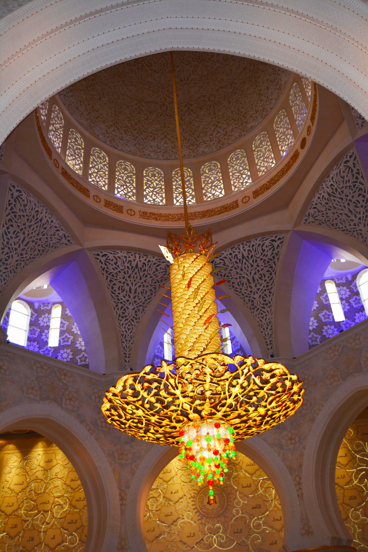 Licht Die Architektur Innere Fenster Zuhause Bogen Decke Dekoration  Beleuchtung Modern Anbetungsstätte Luxus Entwurf Tempel Symmetrie