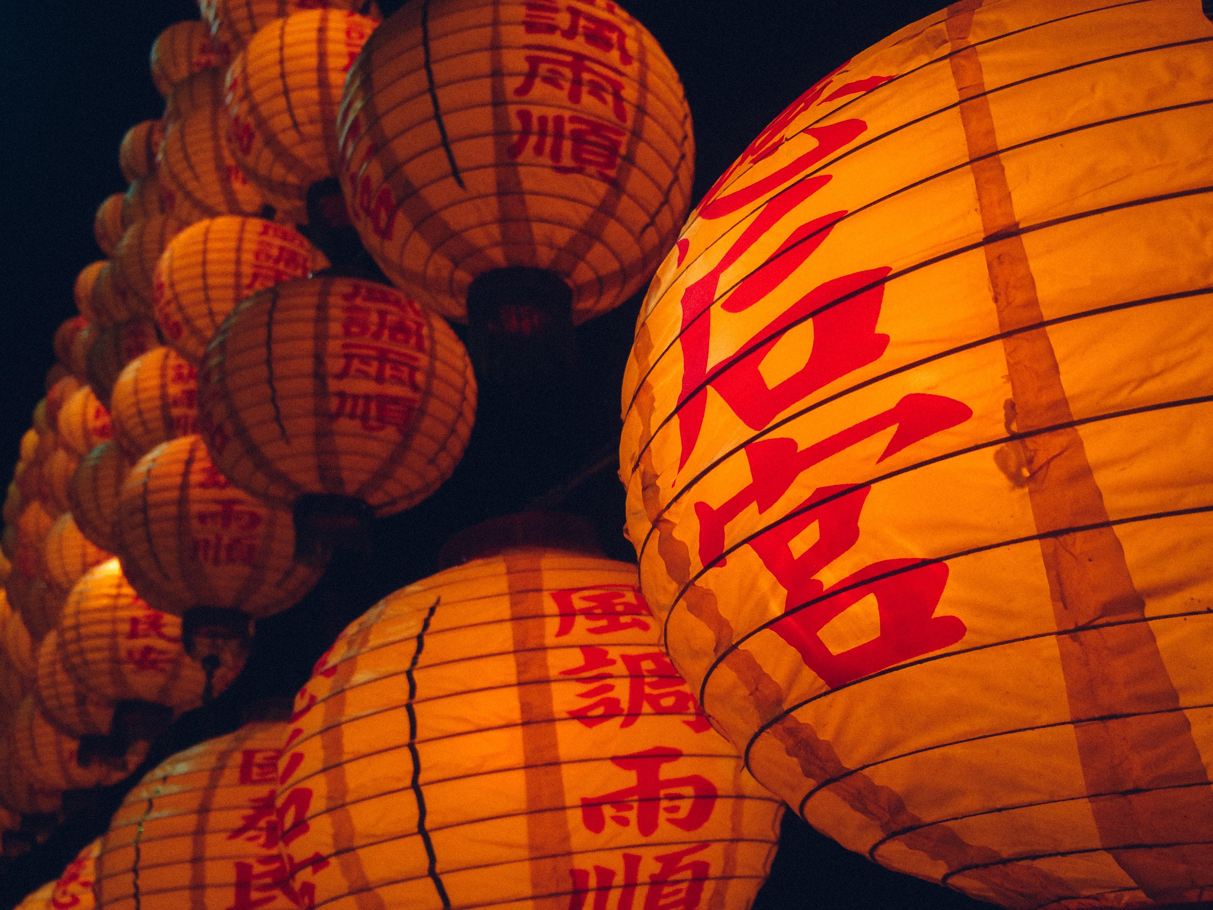 Asian decorator colors
