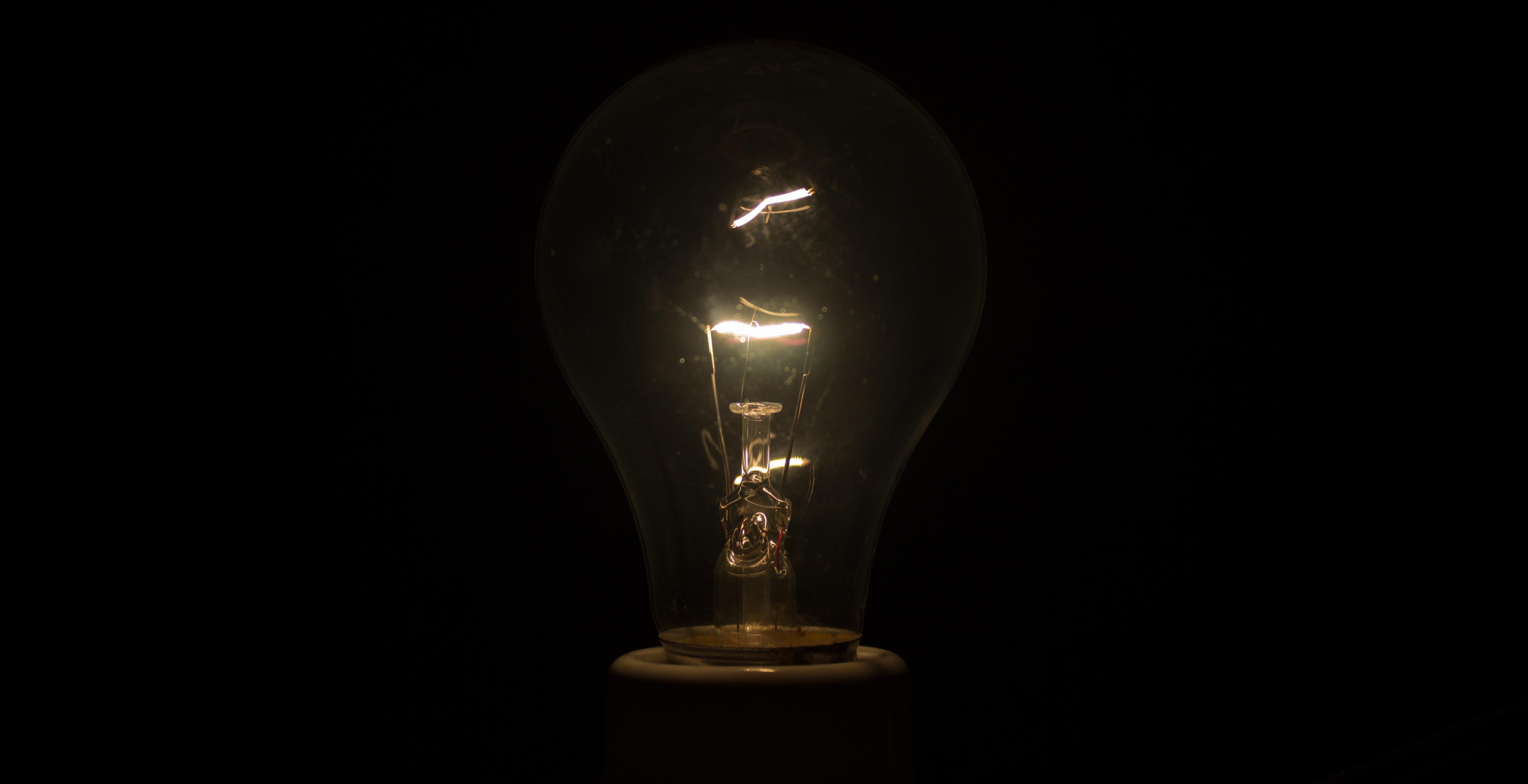 хотя абстрактные картинки лампа свет этом