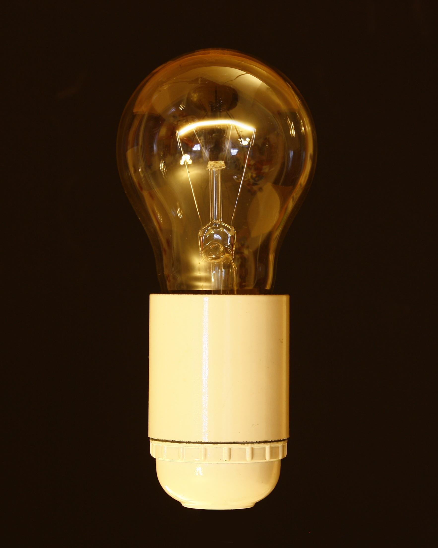 lampe gl hbirne swalif. Black Bedroom Furniture Sets. Home Design Ideas