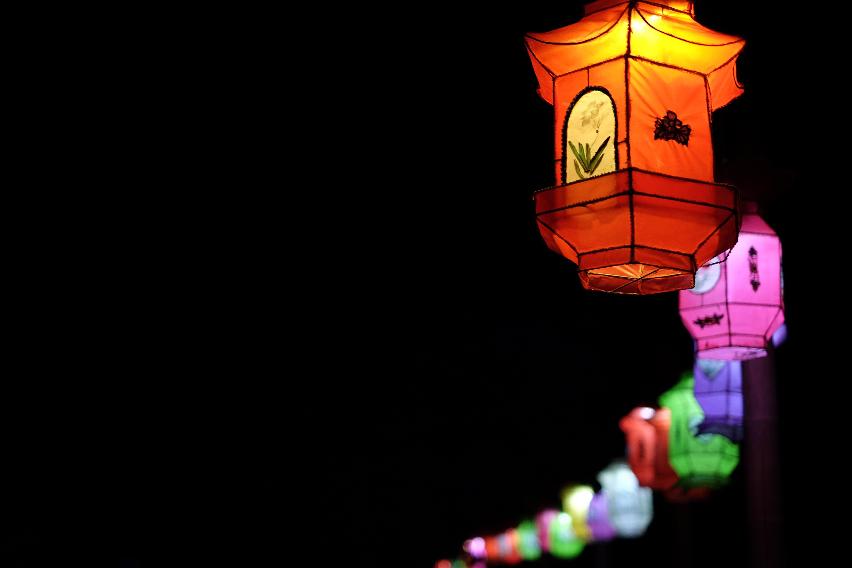 Lighting Toy Screenshot Lampion