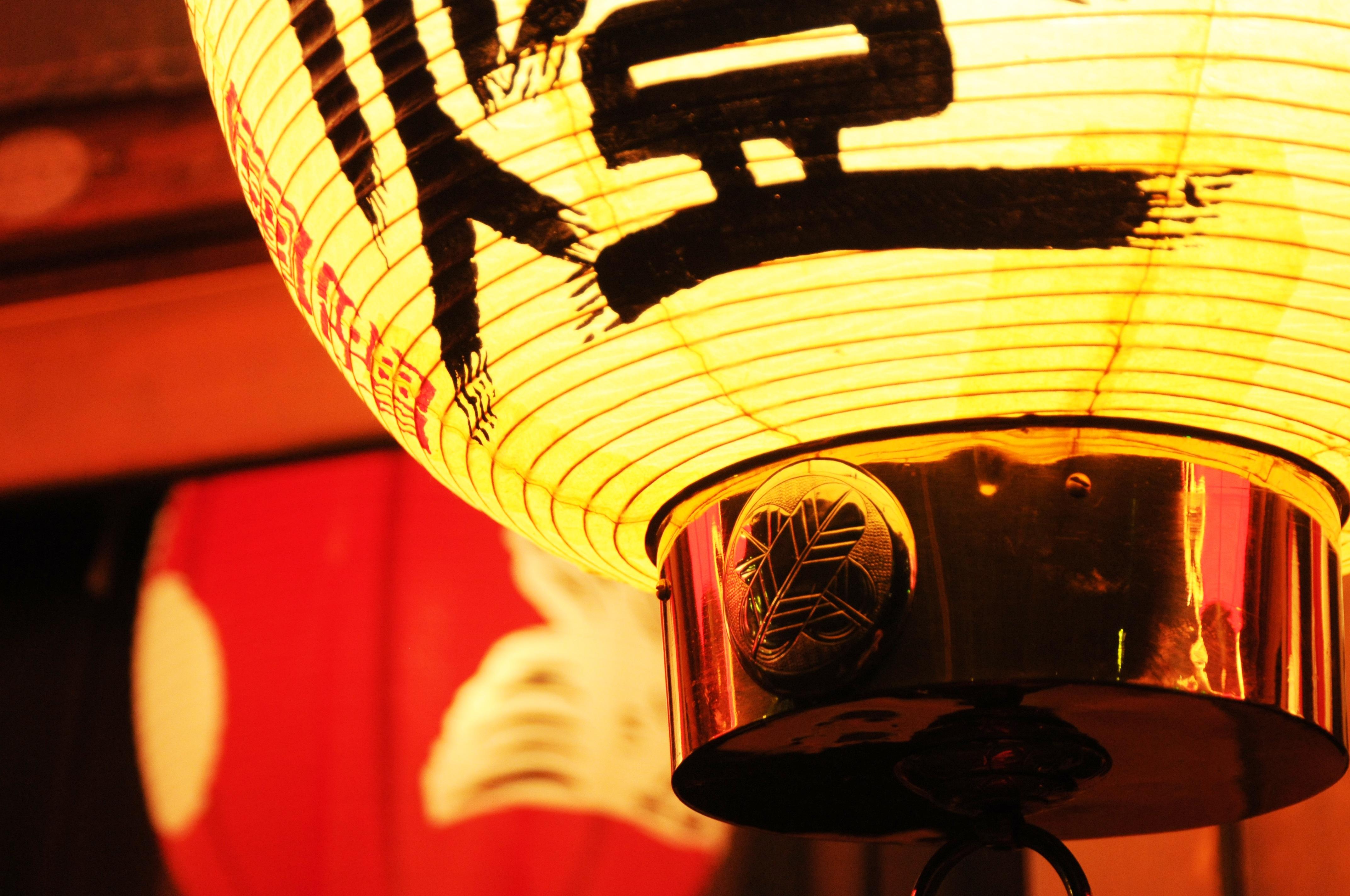 Hình Ảnh : Ánh Sáng, Đêm, Thành Phố, Đèn Lồng, Đỏ, Châu Á, Màu Vàng, Nhật  Bản, Thắp Sáng, Tiếng Nhật, Trung Quốc, Truyên Thông, Chinatown 4288x2848