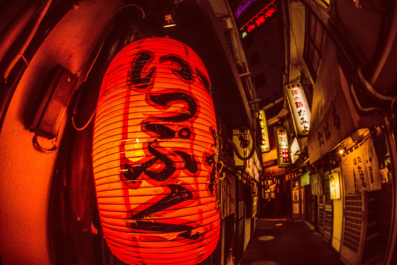 Ánh Sáng Đêm Đèn Lồng Bóng Tối Nhật Bản Thắp Sáng Chụp Đêm Hình Ảnh Mát