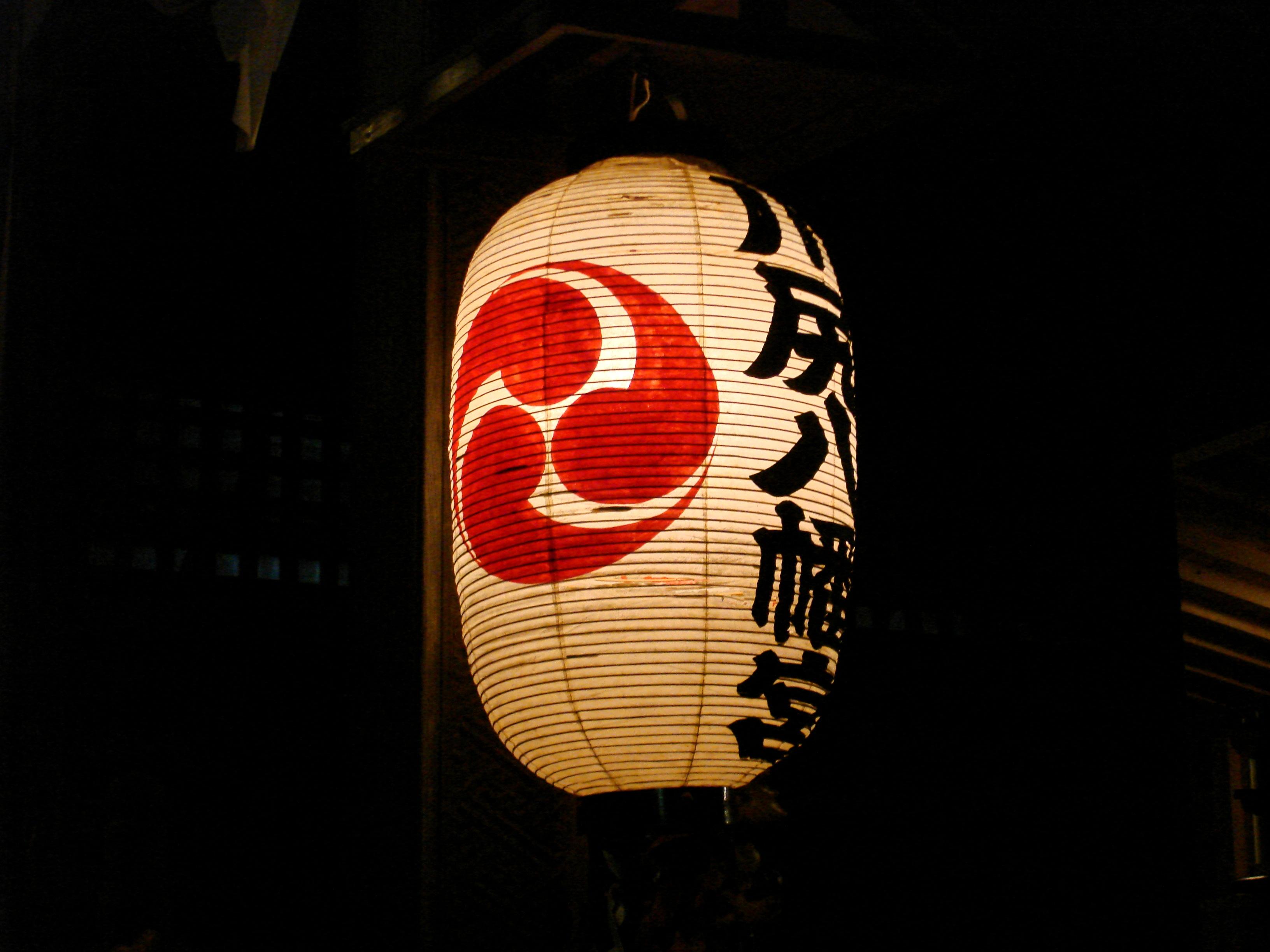 Hình Ảnh : Ánh Sáng, Đêm, Con Số, Asian, Ký Tên, Đèn Lồng Giấy, Đỏ, Màu,  Bóng Tối, Chuyến Đi, Nhật Bản, Bảng Chỉ Dẫn, Thắp Sáng, Dấu Hiệu Neon, Nghệ  Thuật, ...
