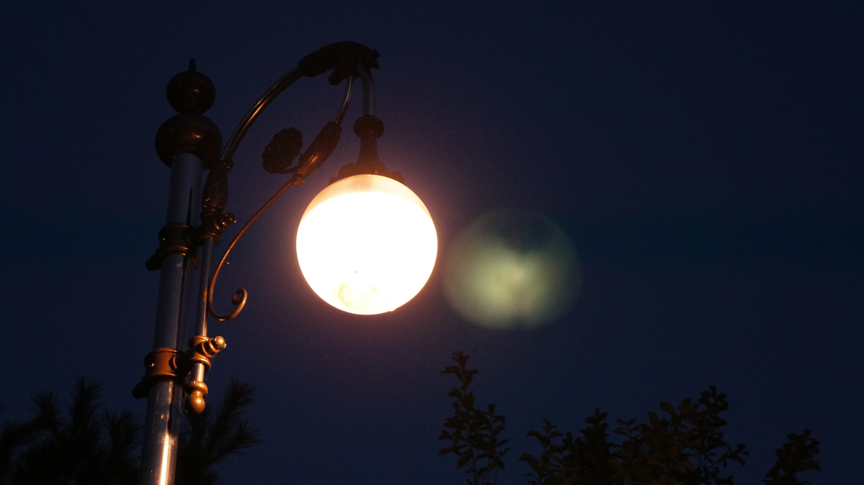Fotos gratis ligero cielo noche luz de sol atm sfera for Moonlight iluminacion