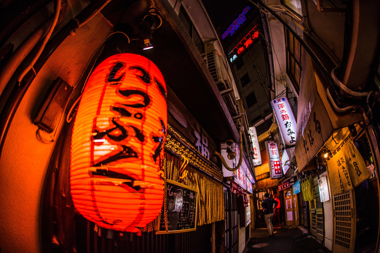 Hình Ảnh : Ánh Sáng, Đường Phố, Thành Phố, Đèn Lồng, Bóng Tối, Nhật Bản,  Thắp Sáng, Neon, Chụp Đêm, Nghệ Thuật, Hình Ảnh Mát Mẻ, Yokohama, Đêm, Tôi,  ...