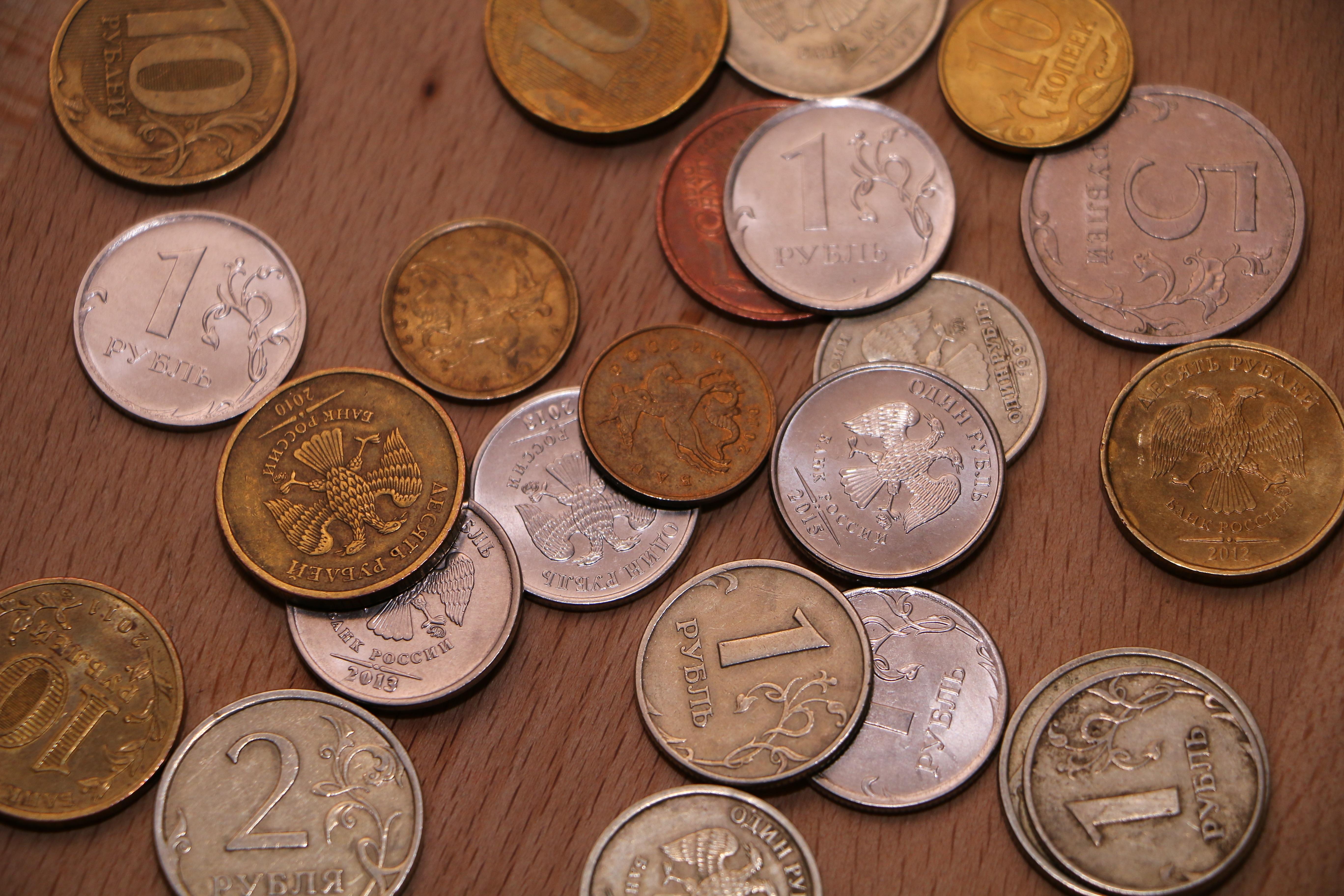 russland valuta