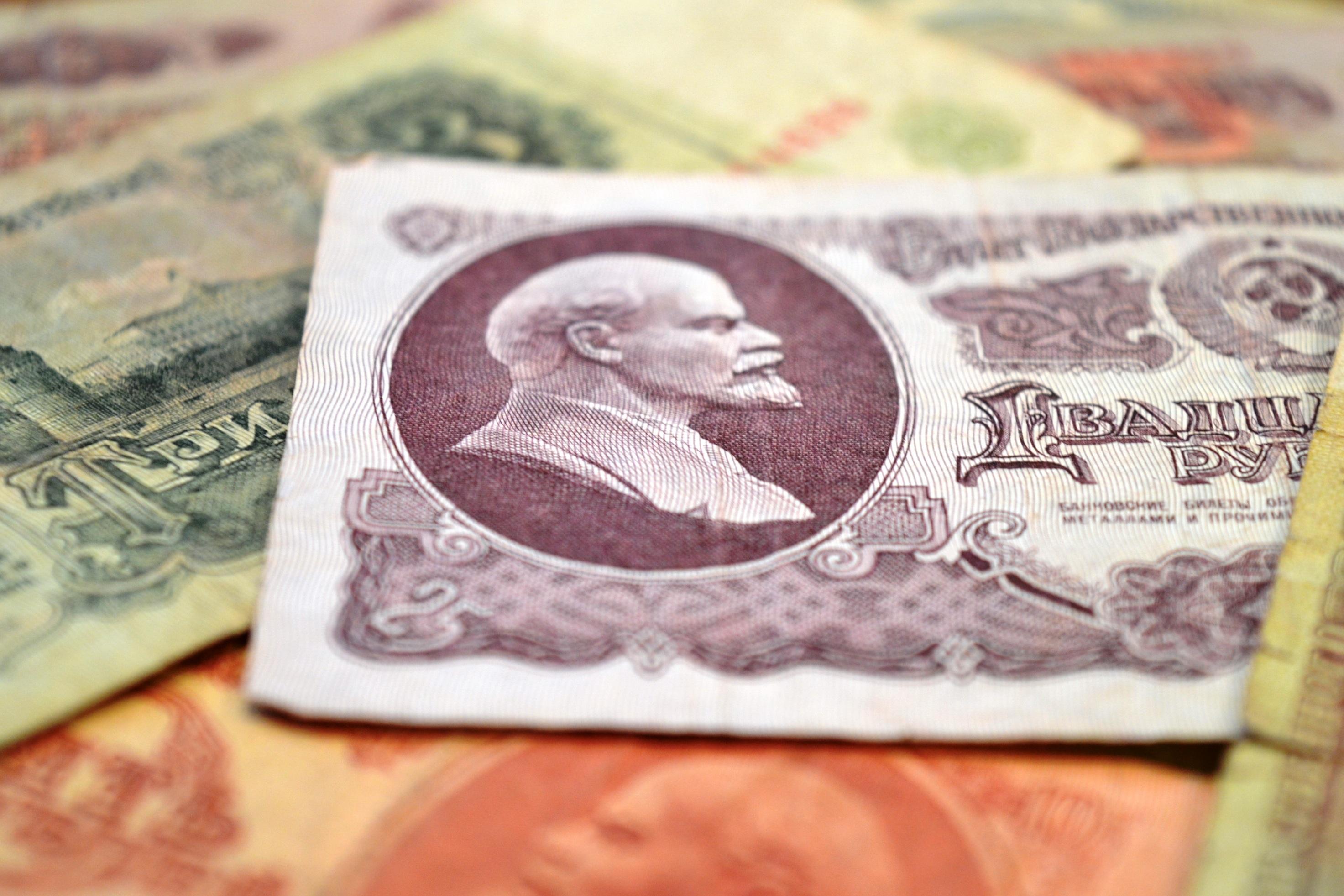 Картинка старые деньги