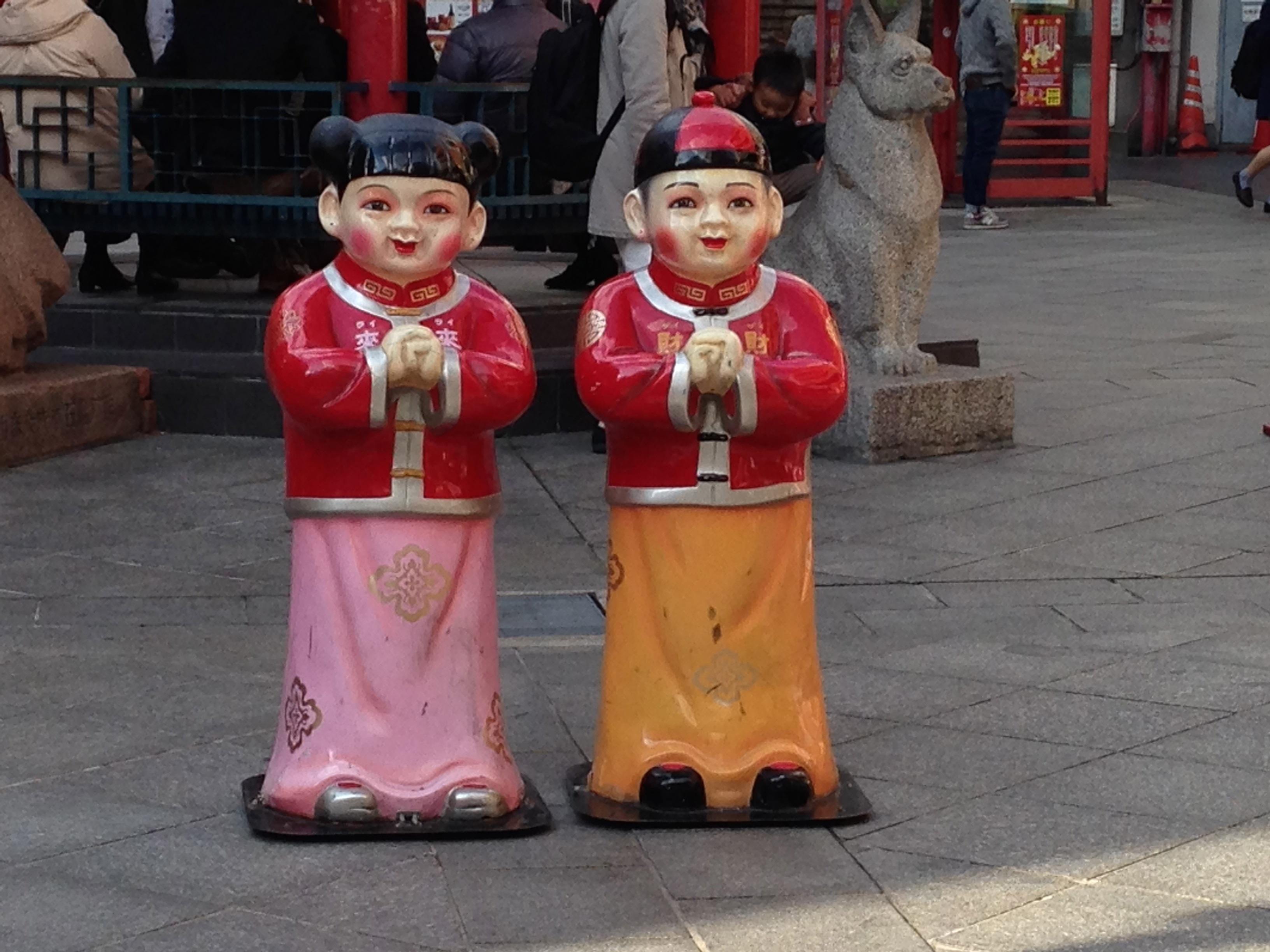Картинки о китае для детей, тему погода