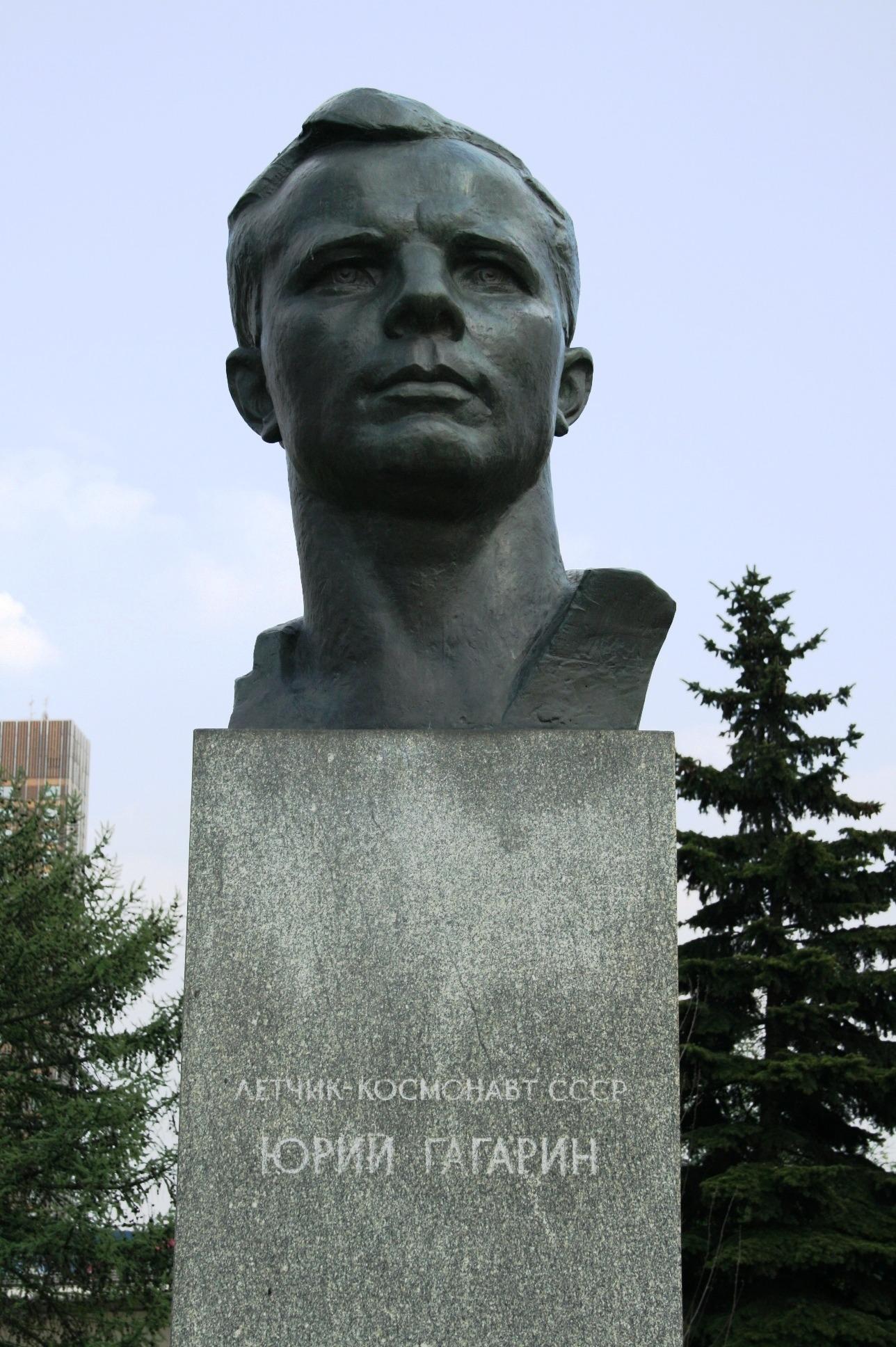 Fotos gratis : Monumento, estatua, escultura, memorial ...