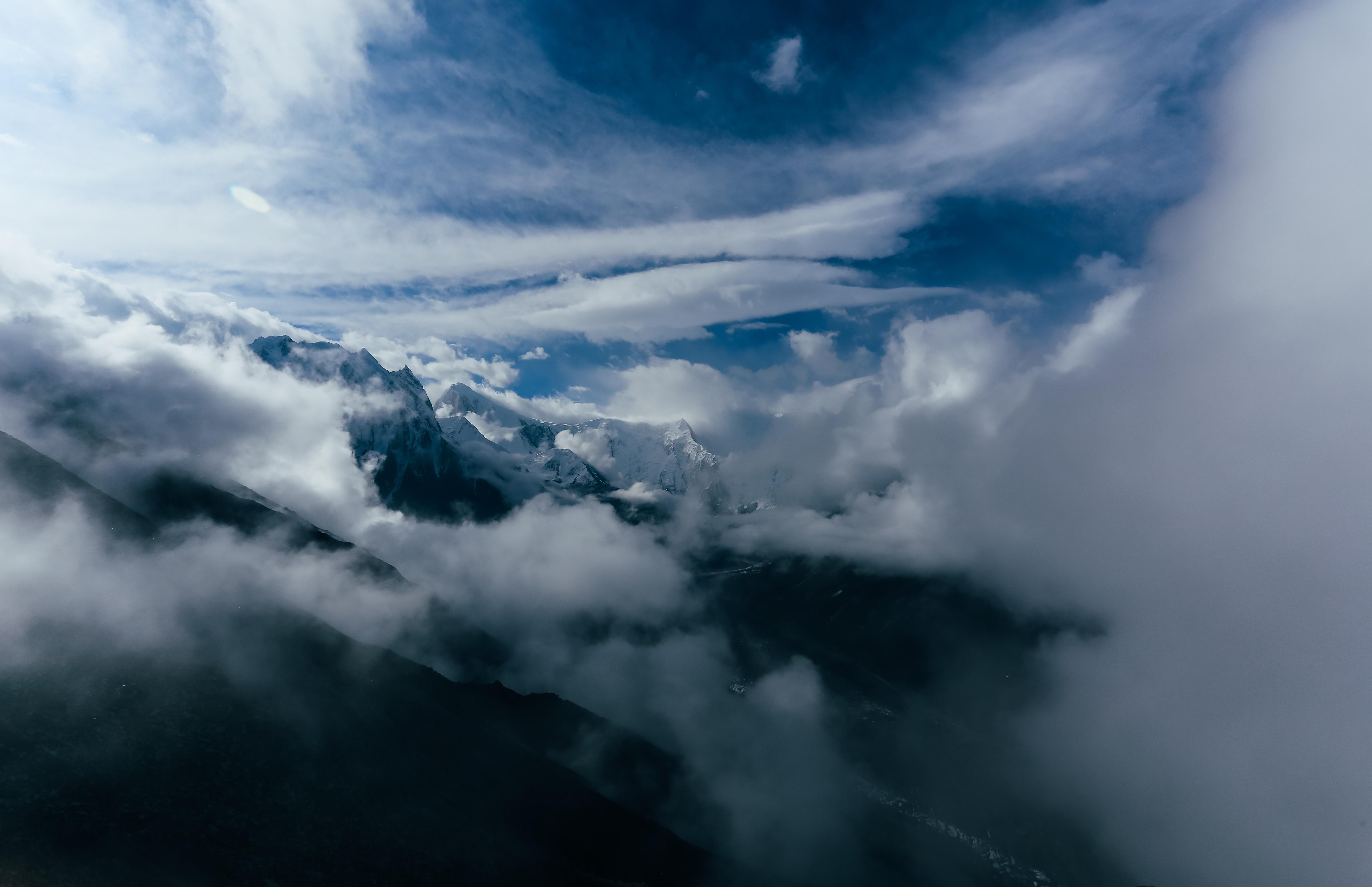 гора облака загрузить