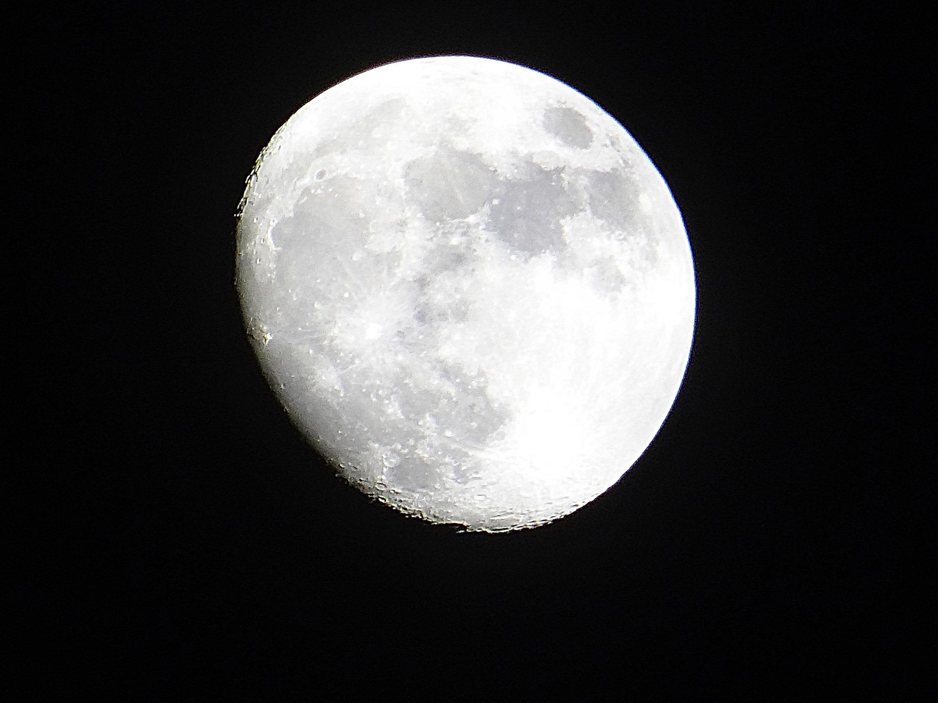 Луна на картинках с названиями