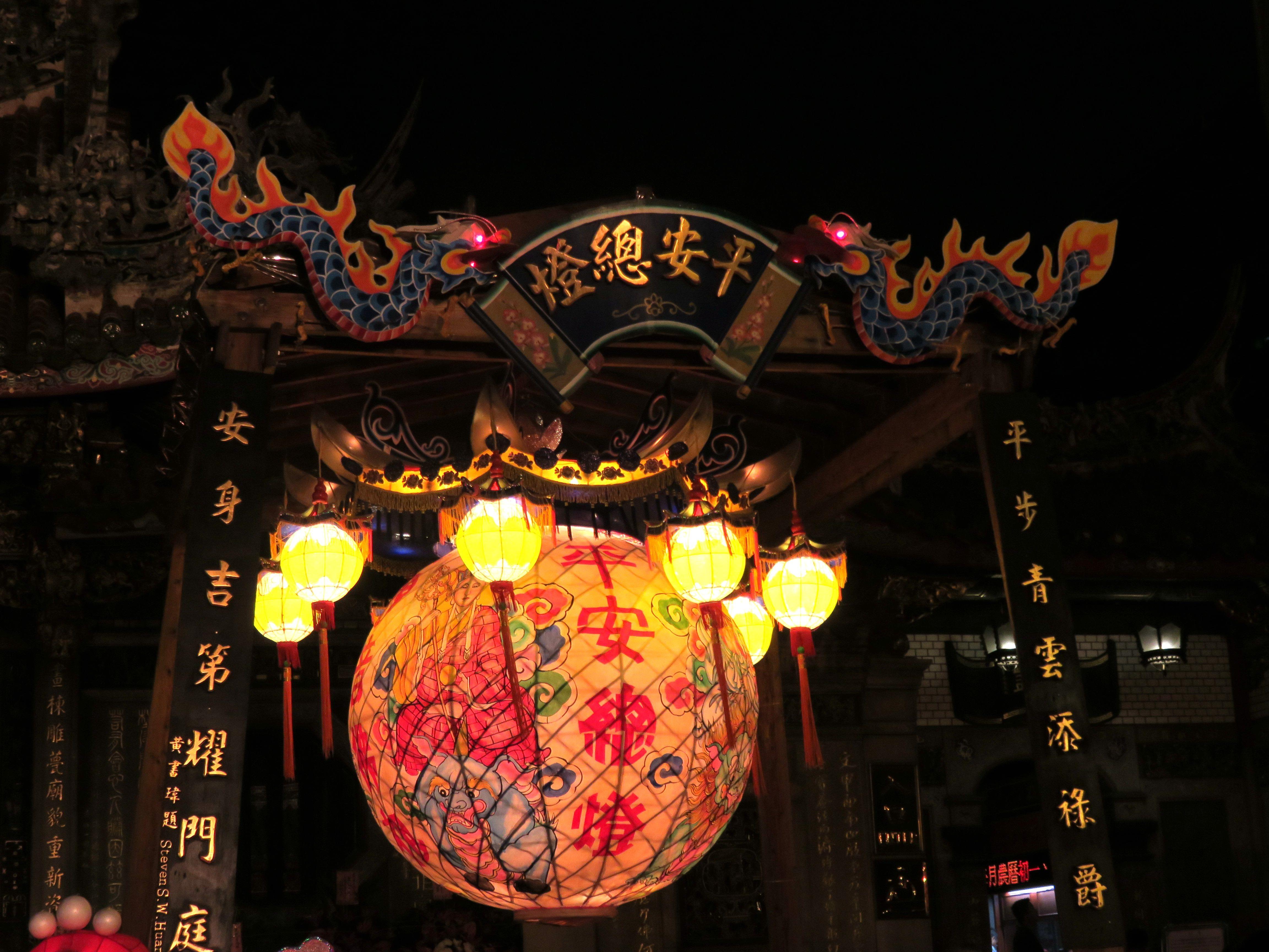 night amusement park christmas mid autumn festival chinese new year lantern festival the ram - Chinese New Year Lantern