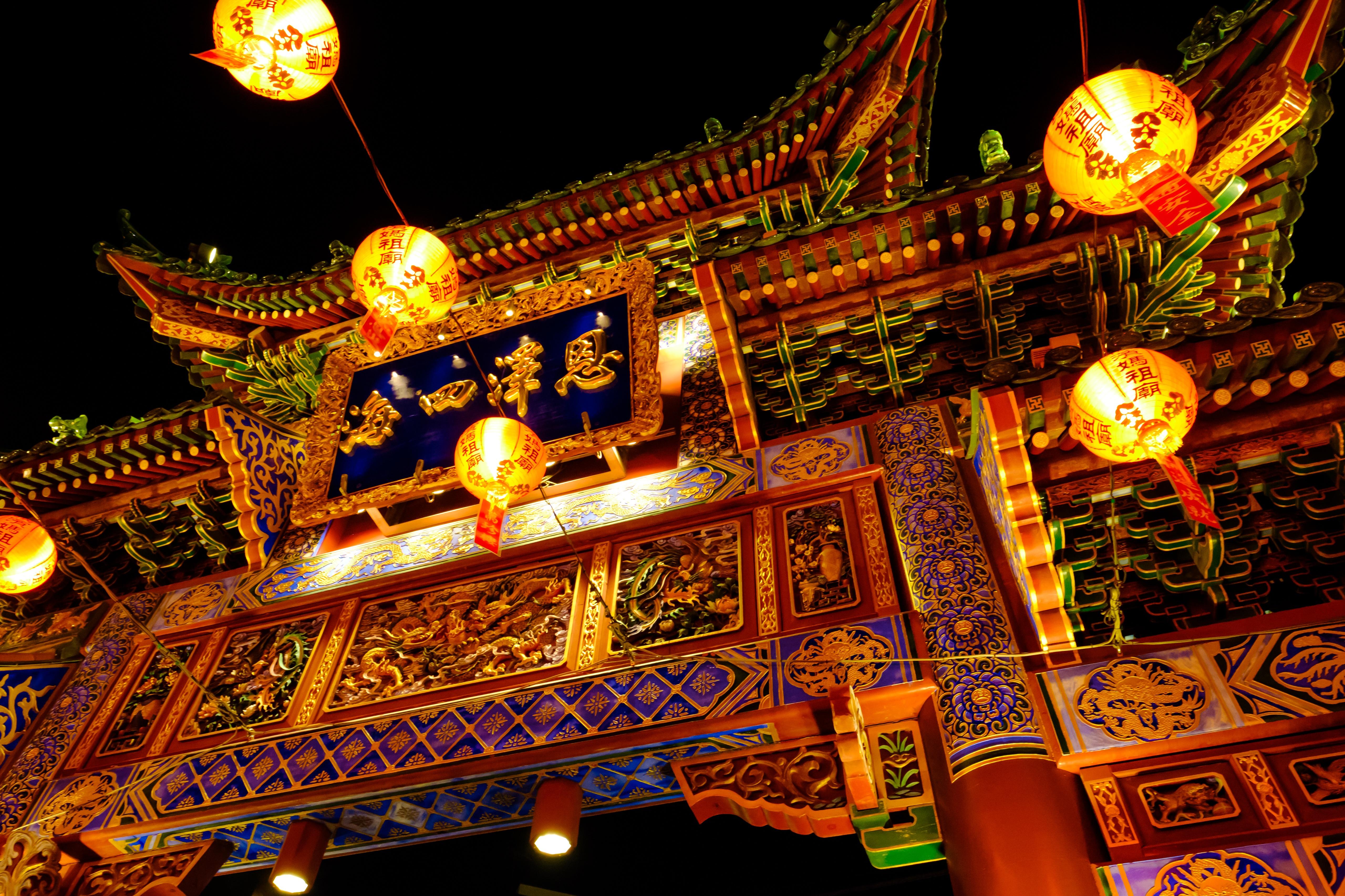 Night Building Lamp Lighting Place Of Worship China Town Temple Shrine  Yokohama Chinatown Kanagawa Japan Hindu