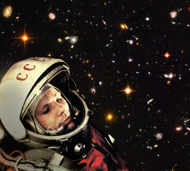 Картинки космоса юрии гагарин