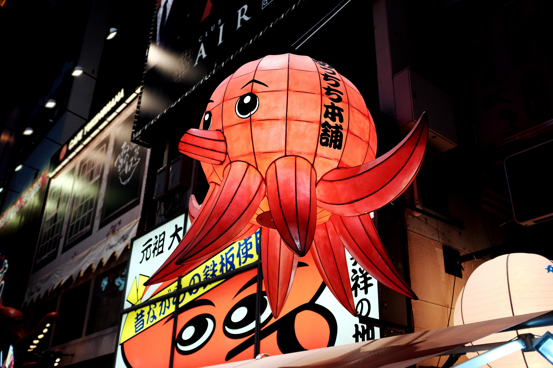 malam merah unik seni ilustrasi anime komik manga gambar kartun