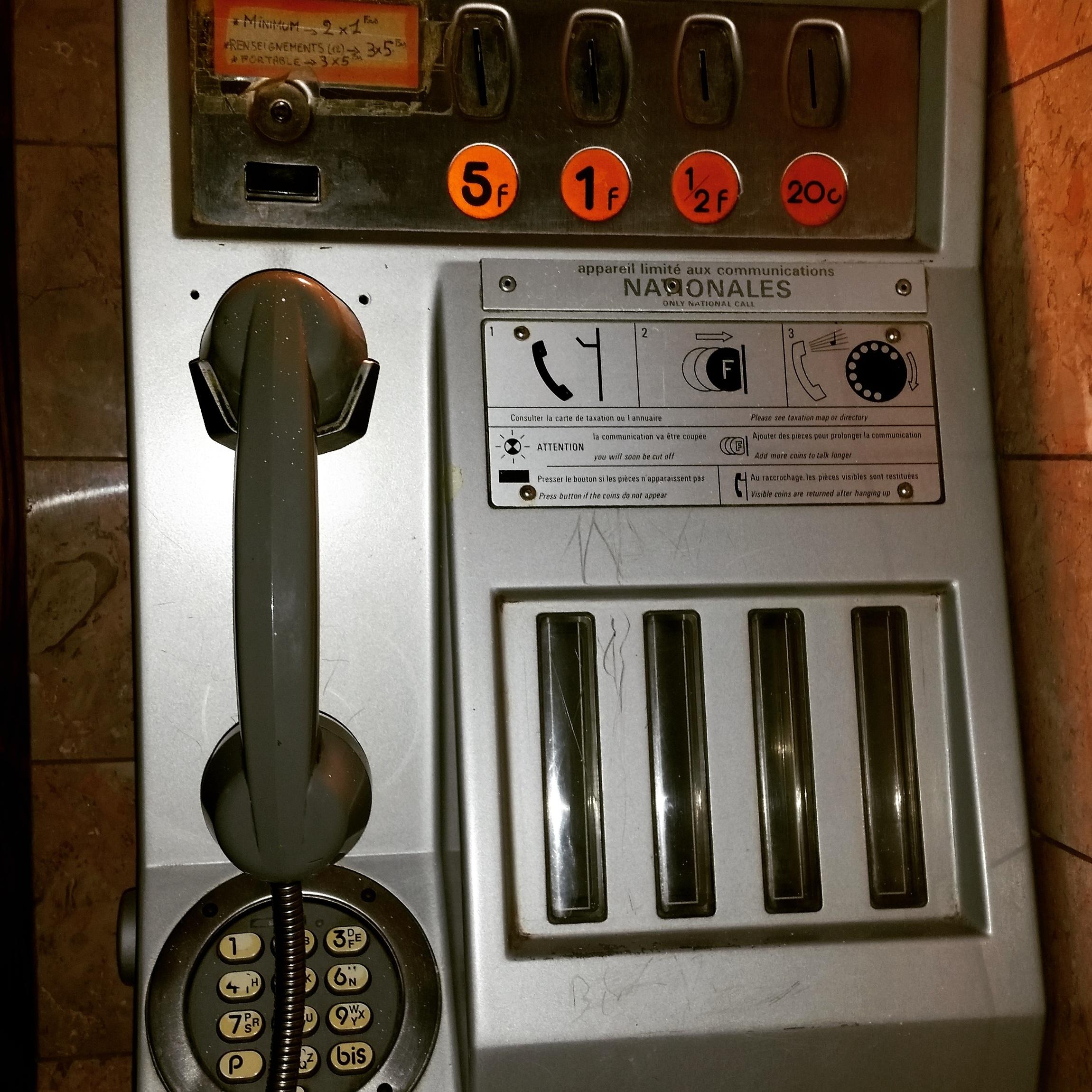 Звук городского телефона скачать бесплатно