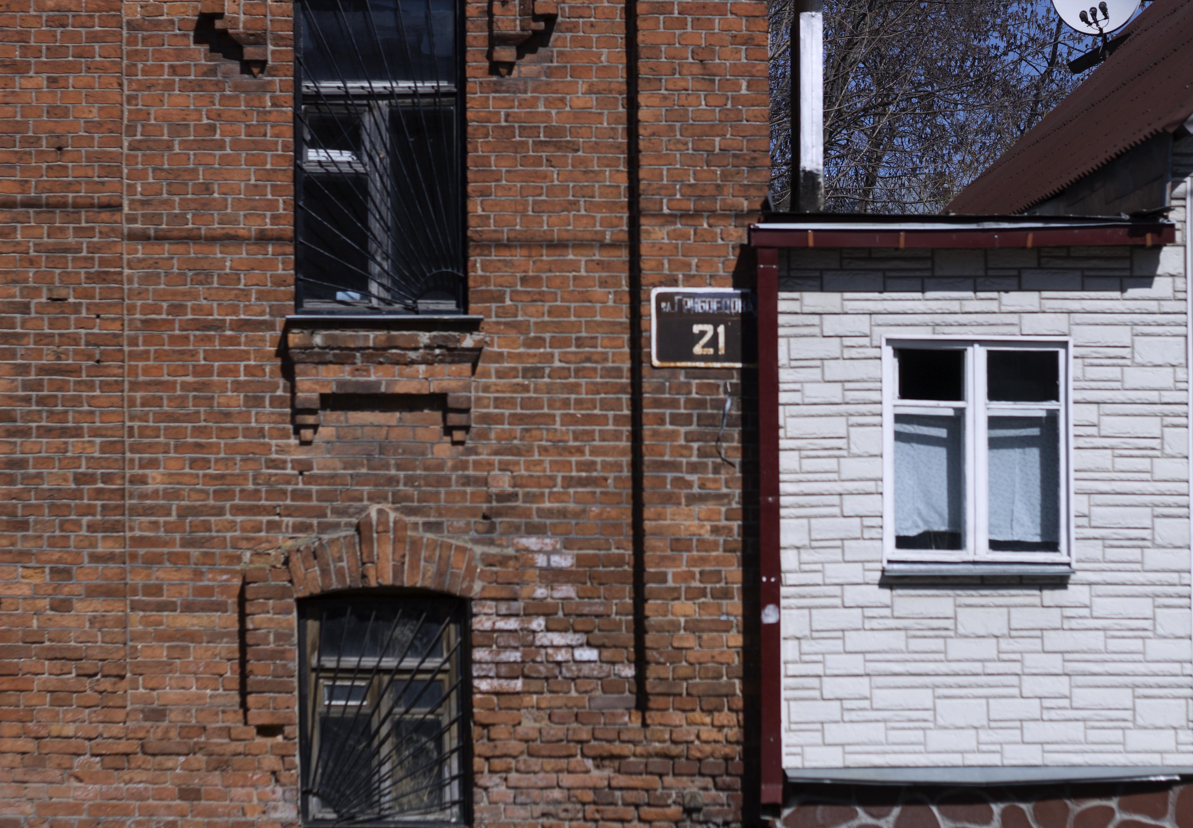 古い ビテブスク 窓 赤 レンガ シャガール ヨーロッパ レンガ造り プロパティ 家 壁 建物 ファサード 自宅 ご