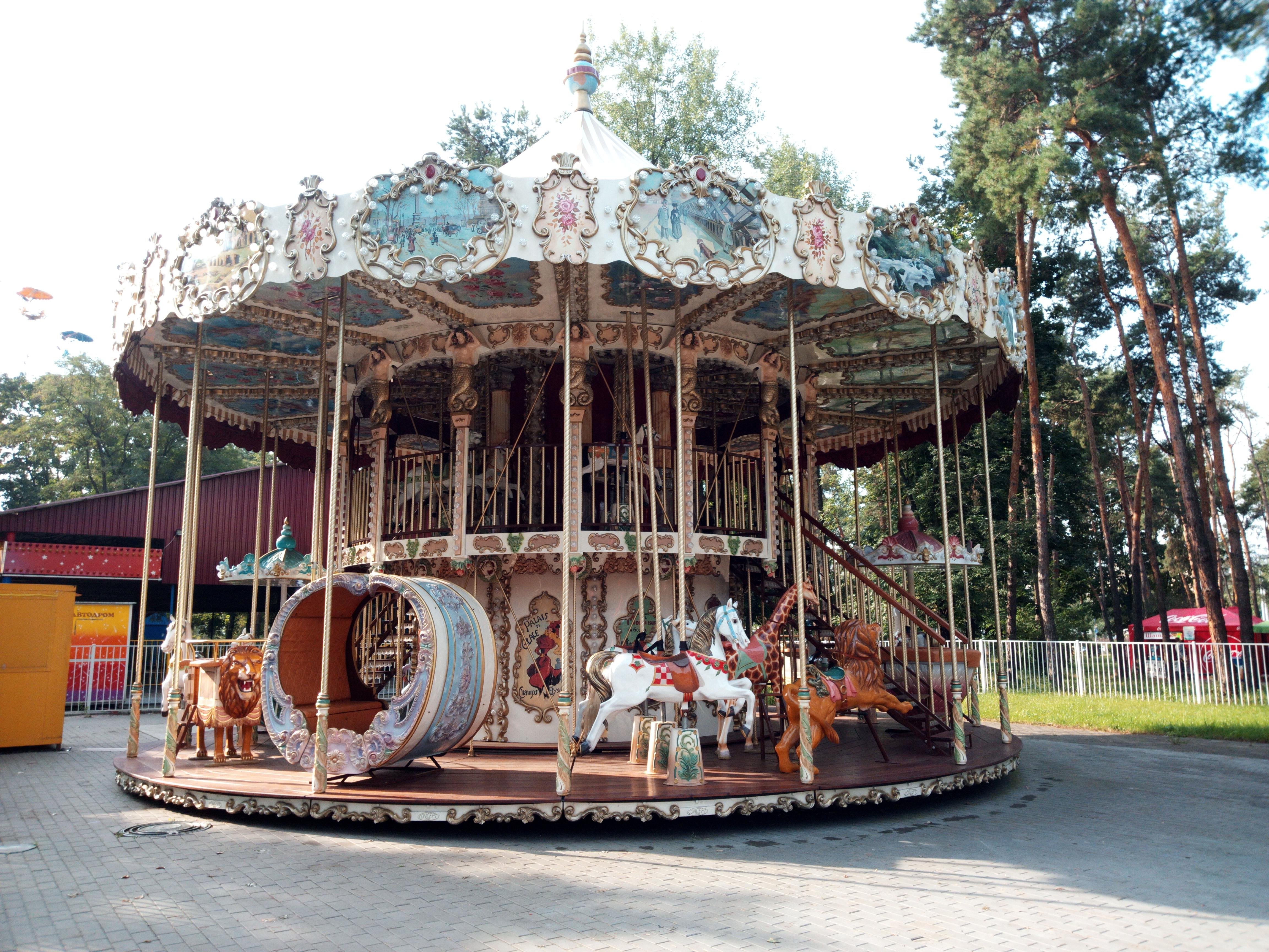 d0d9dd40869 εικονεσ : πάρκο, στροβιλοδρόμιο, διασκέδαση, καμπίνα, παιδιά ...