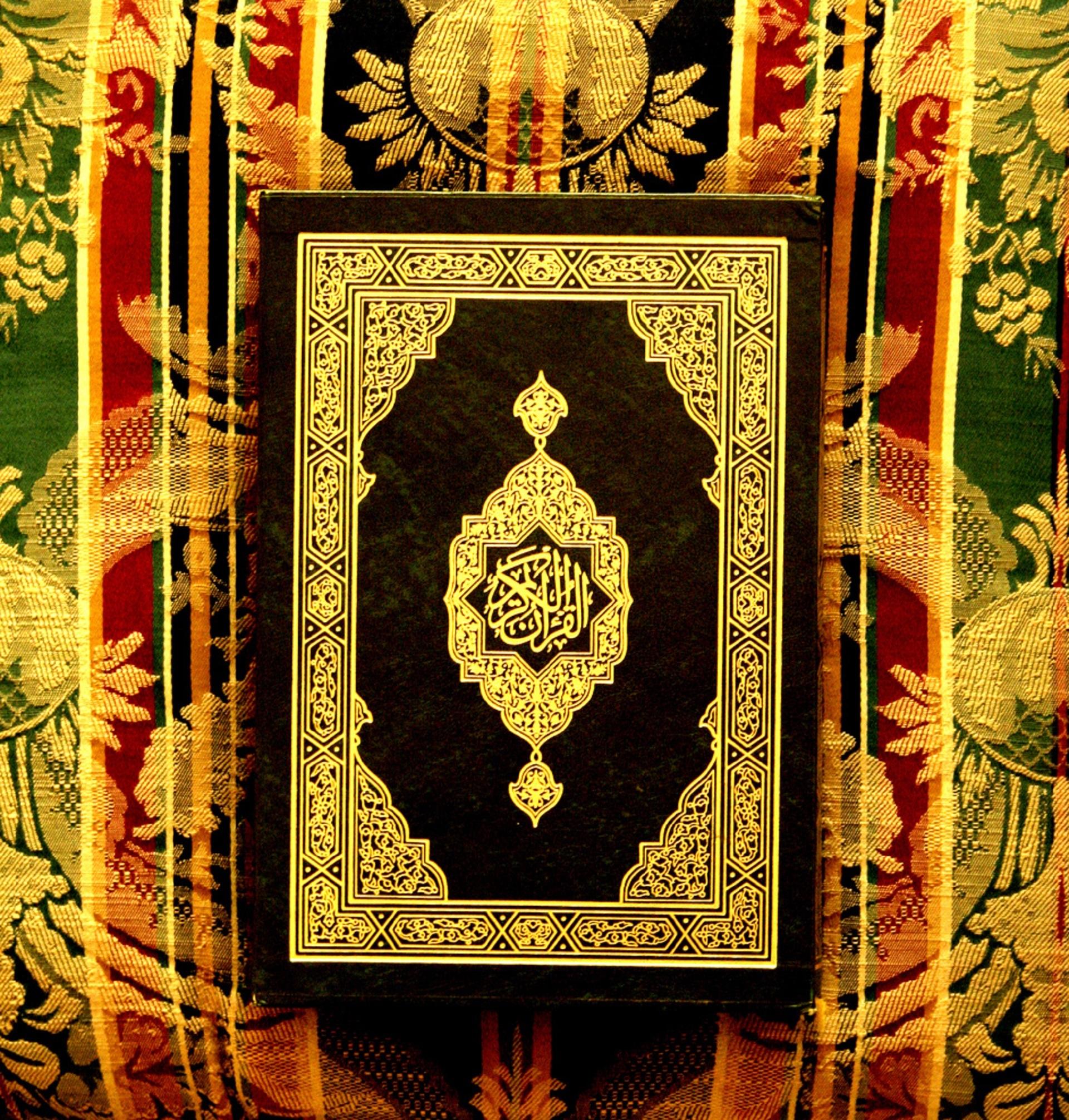 Arabic Calligraphy Quran รูปภาพ : �...