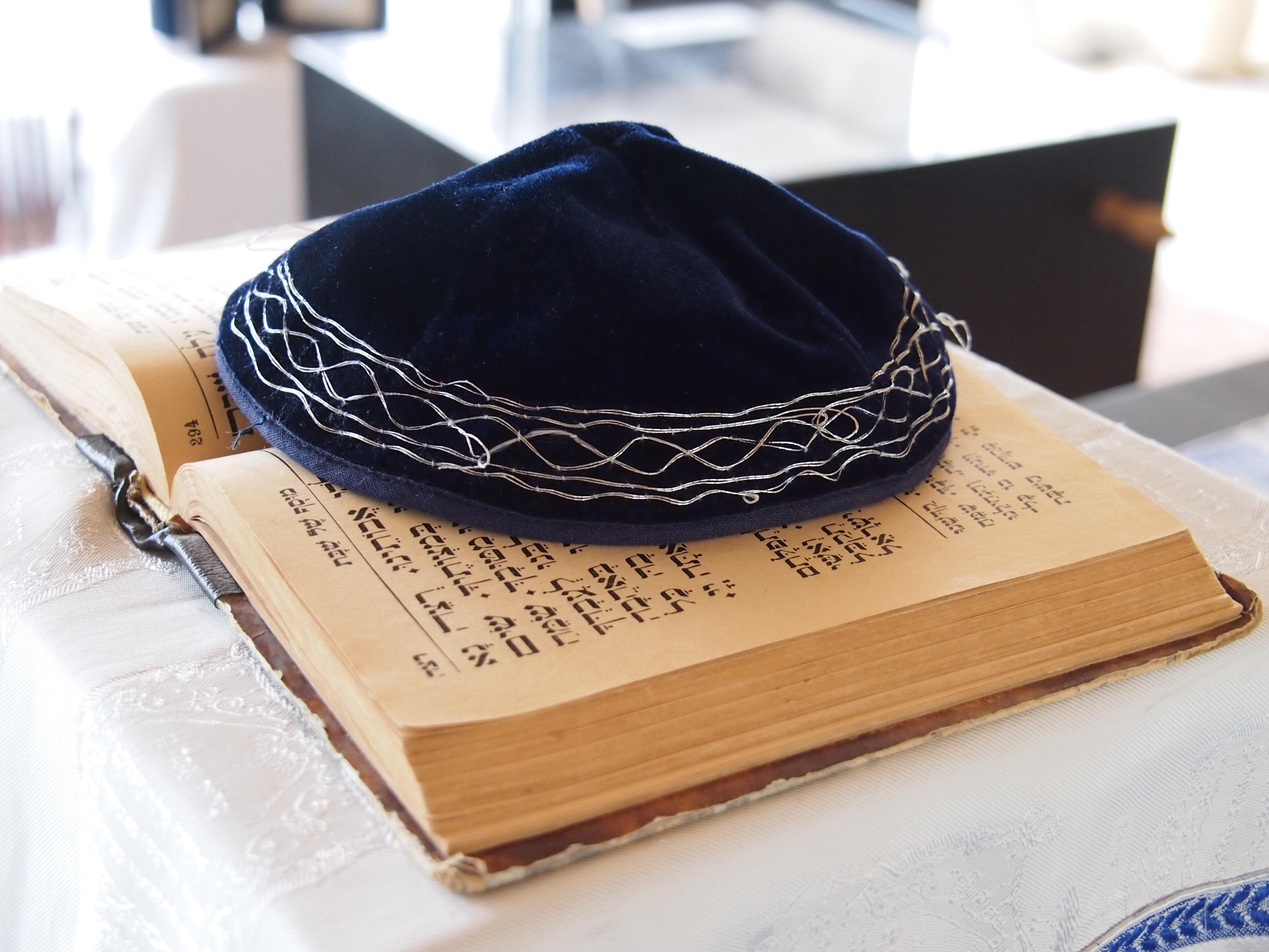 Kipa Juutalaisuus