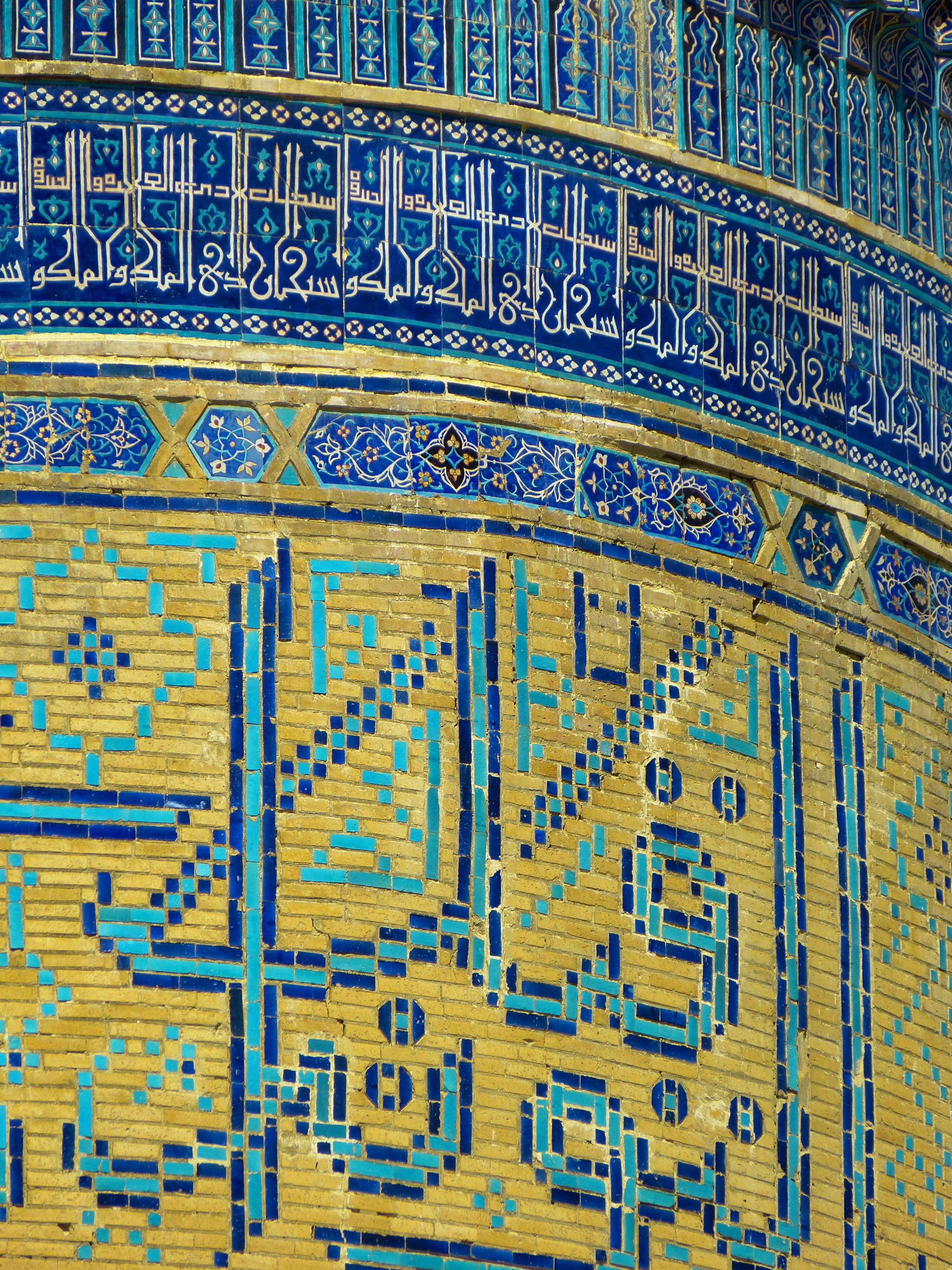 Free images pattern line ceramic tile font art turquoise pattern line ceramic tile font art turquoise design decorative symmetry mosaic tiles shape metropolis artfully uzbekistan dailygadgetfo Gallery