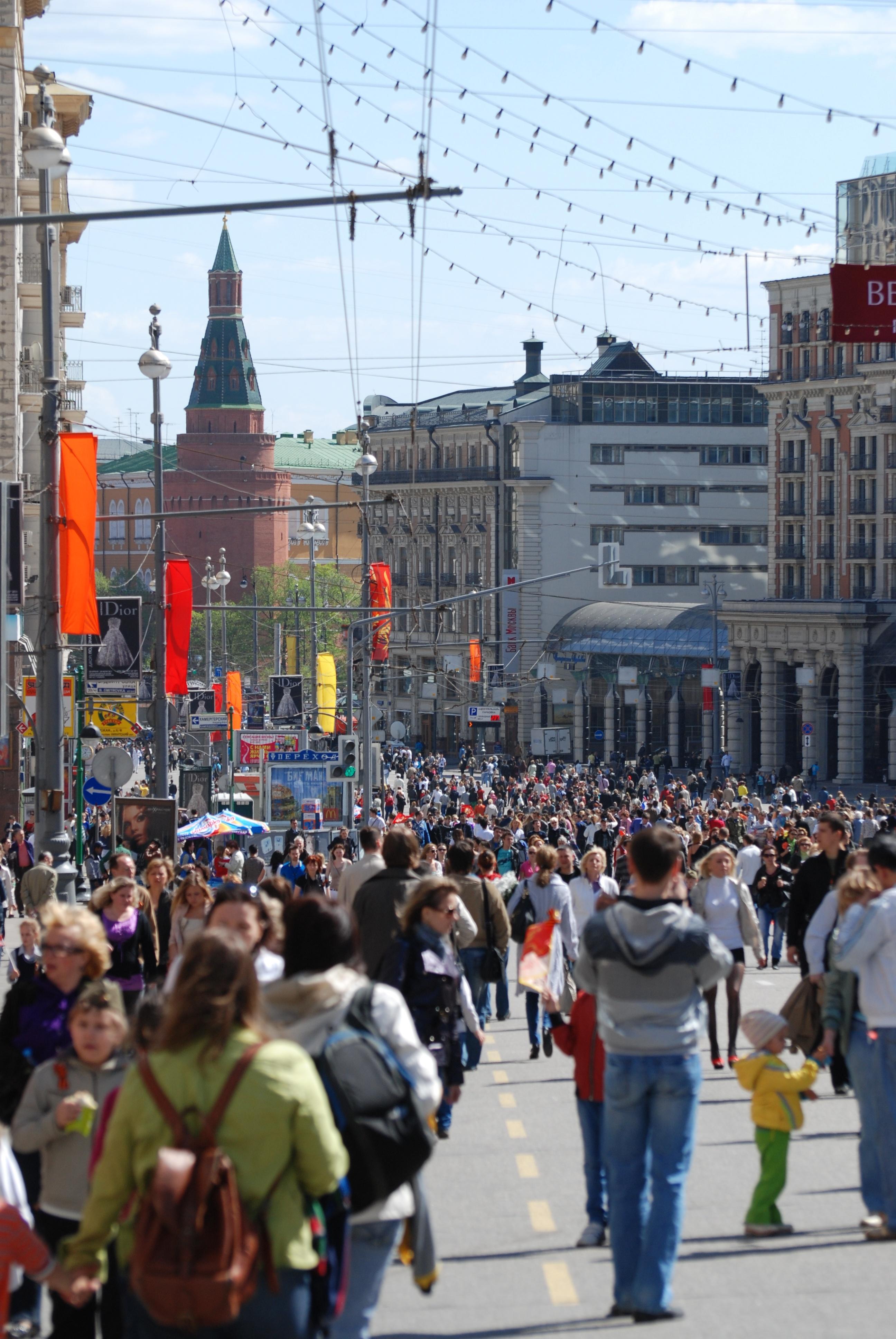 вроде картинка люди на улице москвы именные муз поздравления