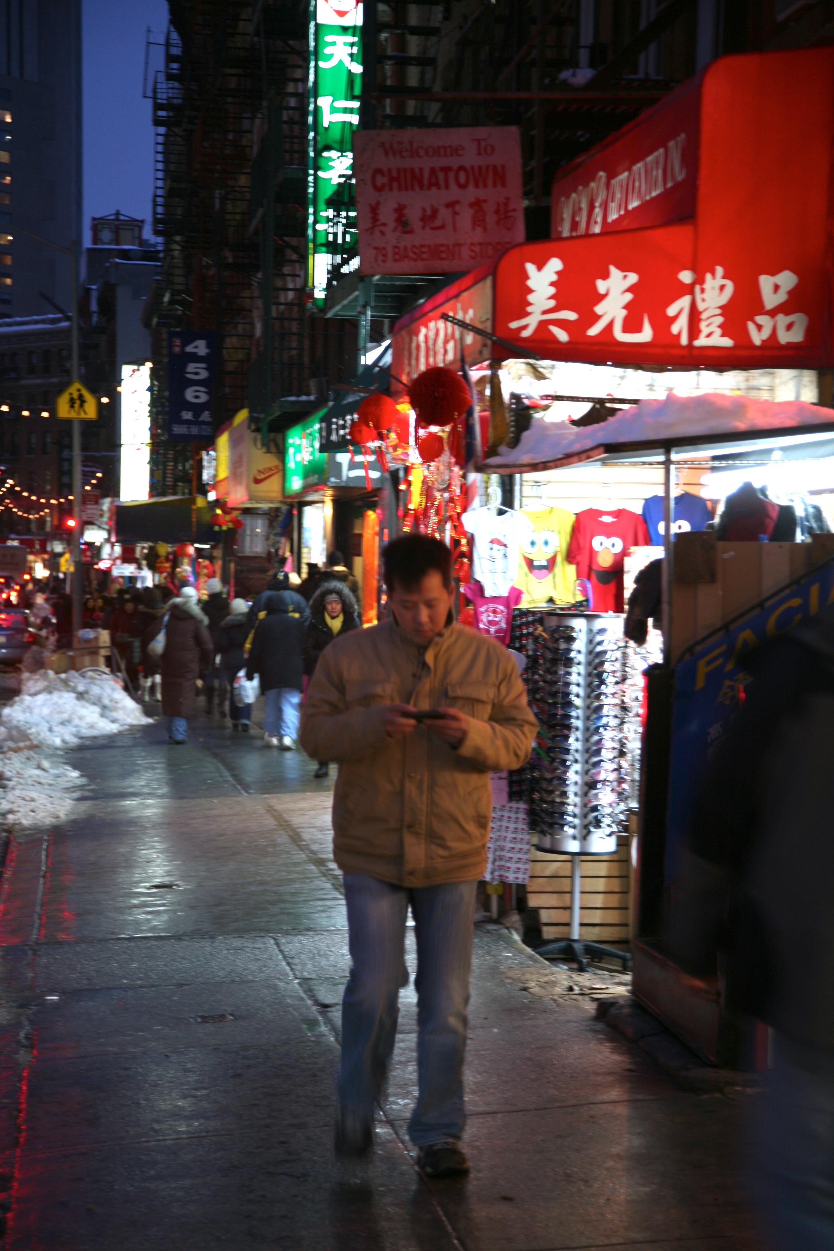 Free Images Pedestrian Road Street Night City Manhattan Crowd Downtown Travel Evening Nyc Newyork Infrastructure Newyorkcity Snapshot Ny Chinatown 2912x4368 329888 Free Stock Photos Pxhere