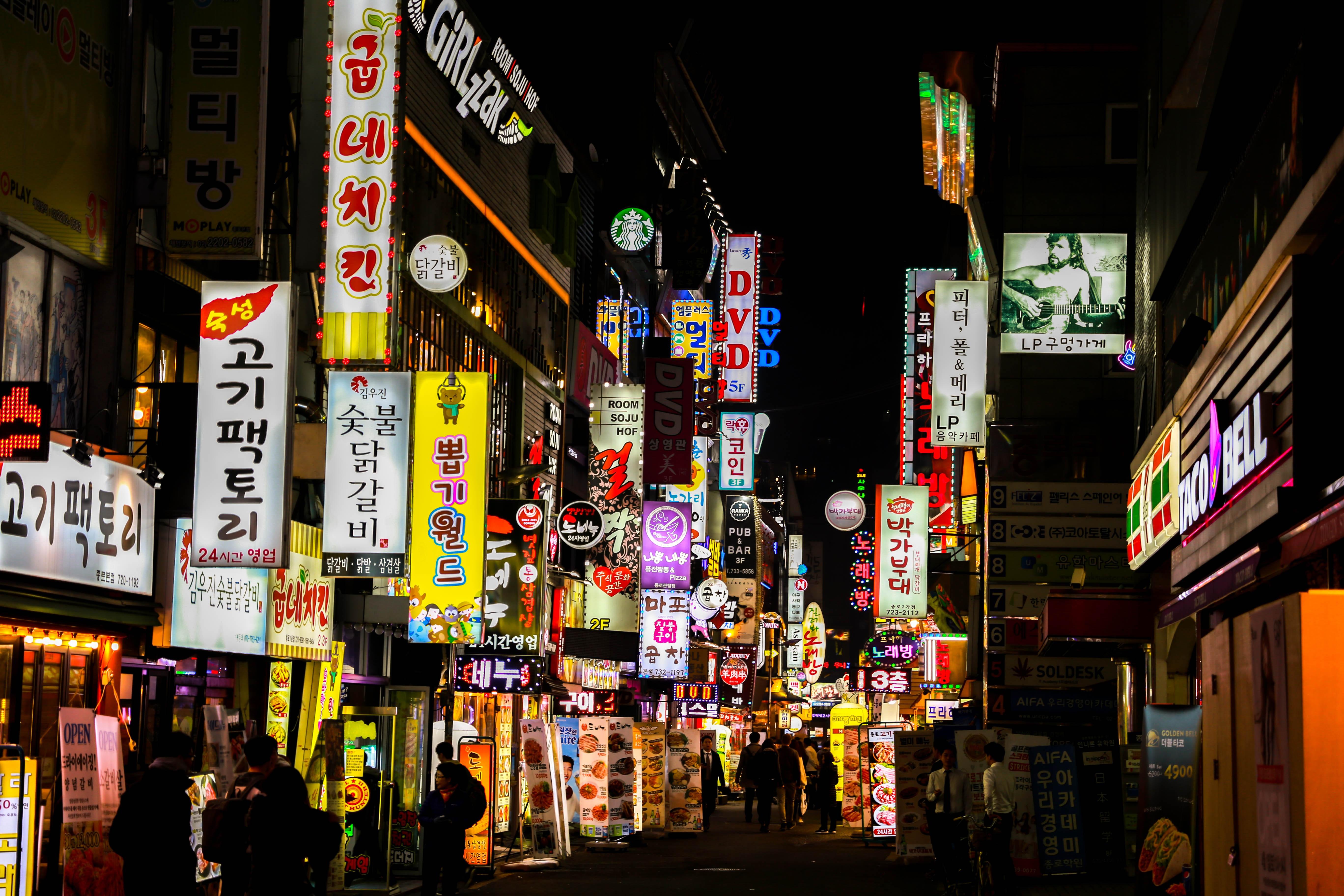 Wisata Korea di malam hari (saungkorea.com)