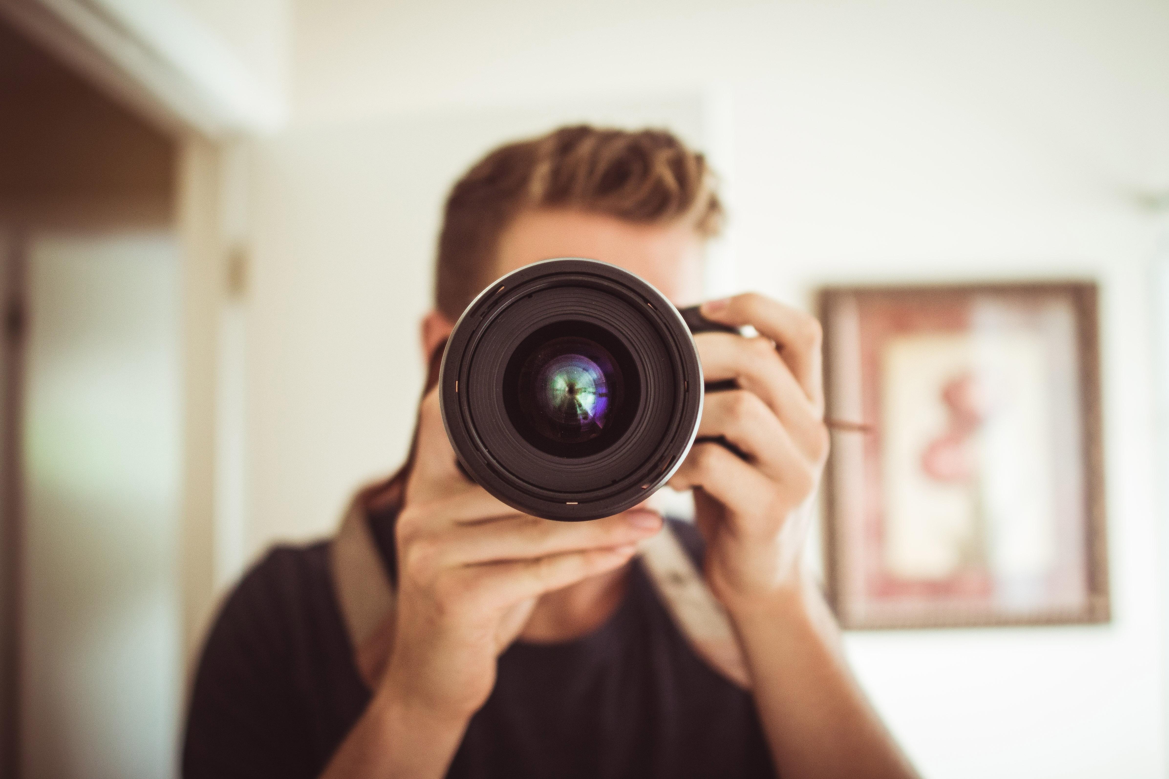 Взгляд через фотоаппарат