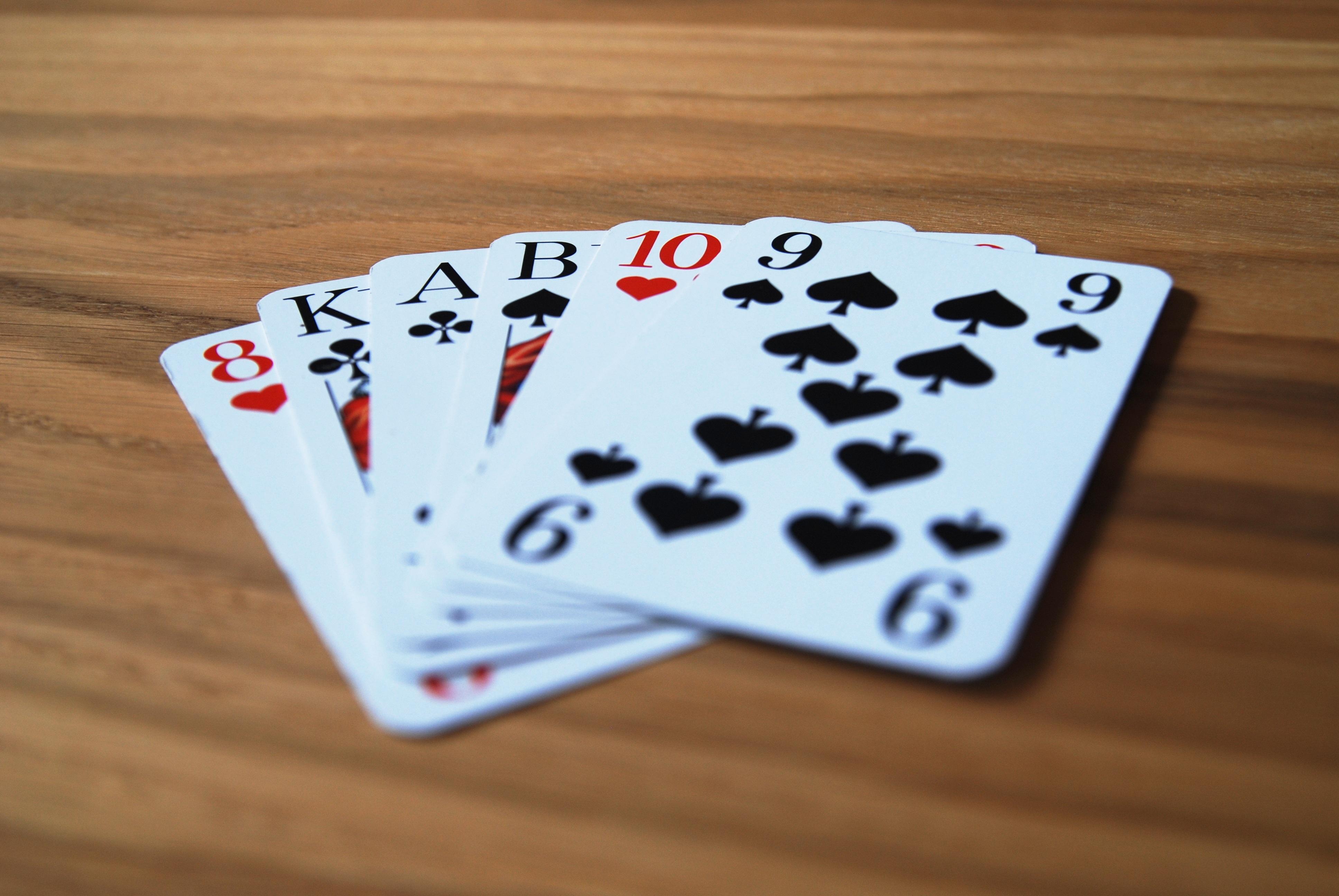 картами красиво играть