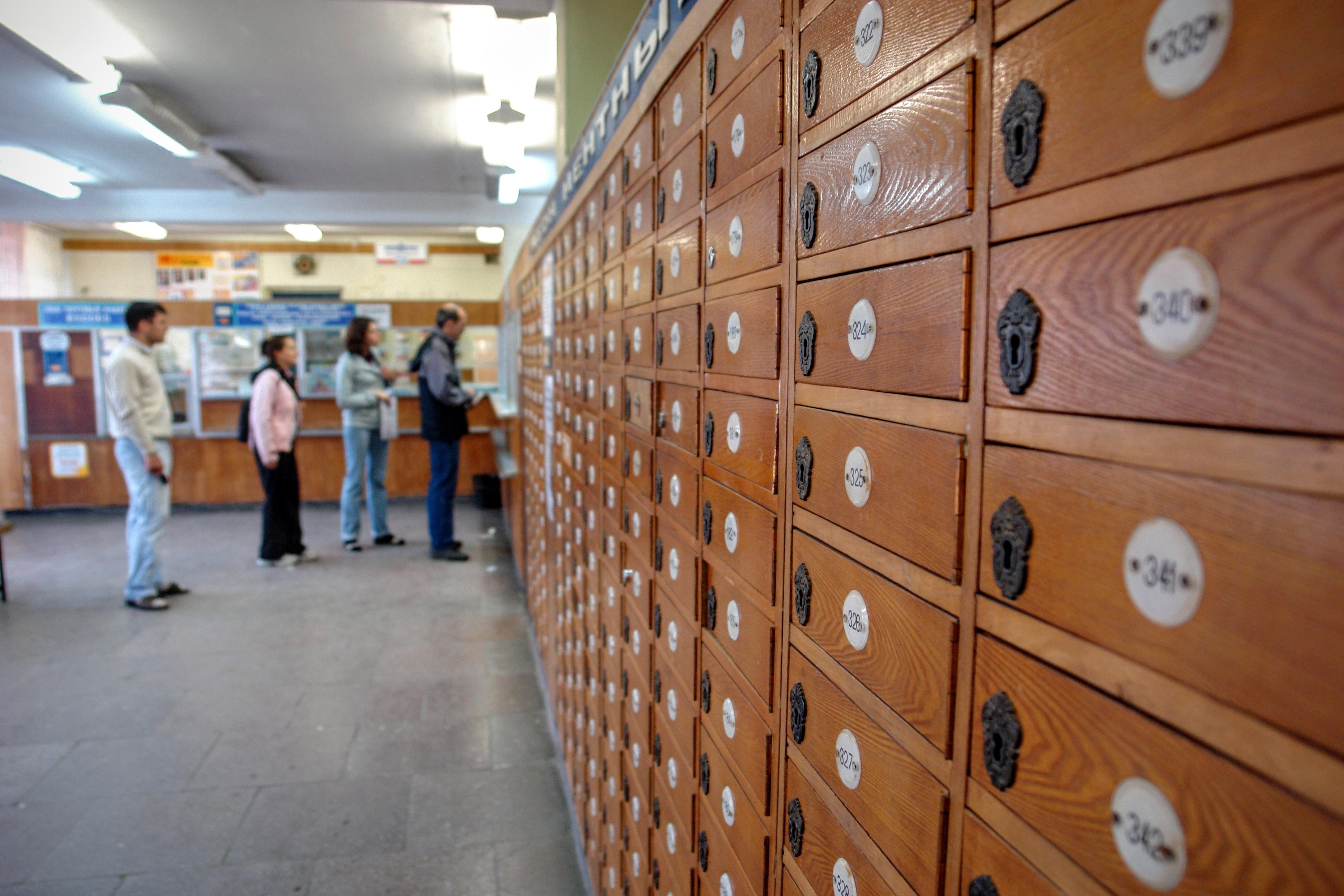 Post Möbel Zimmer Schalter Russland Post Post Briefkasten Alte Post