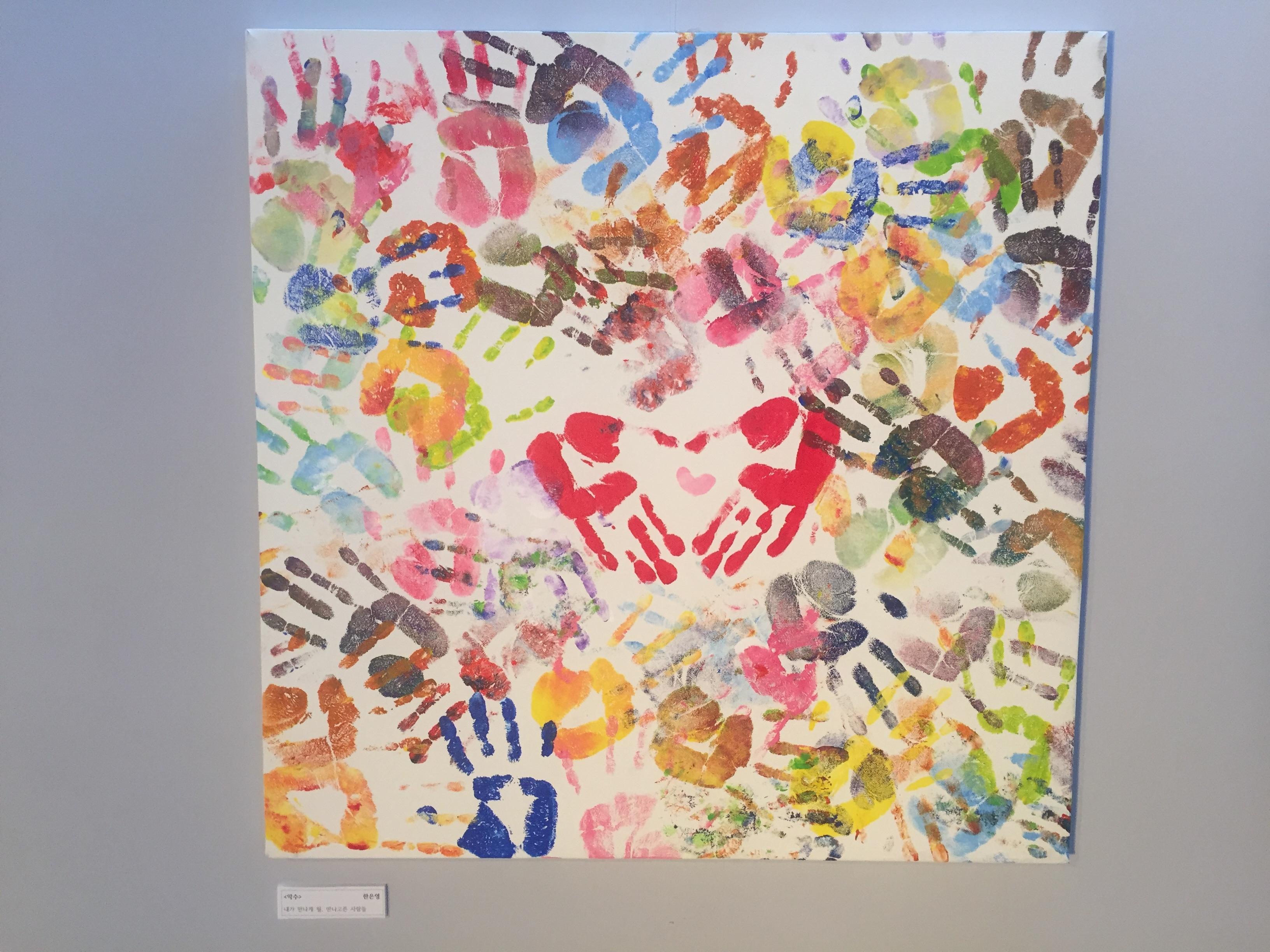 Gambar Mencetak Lukisan Warna Angka Gambar Ilustrasi