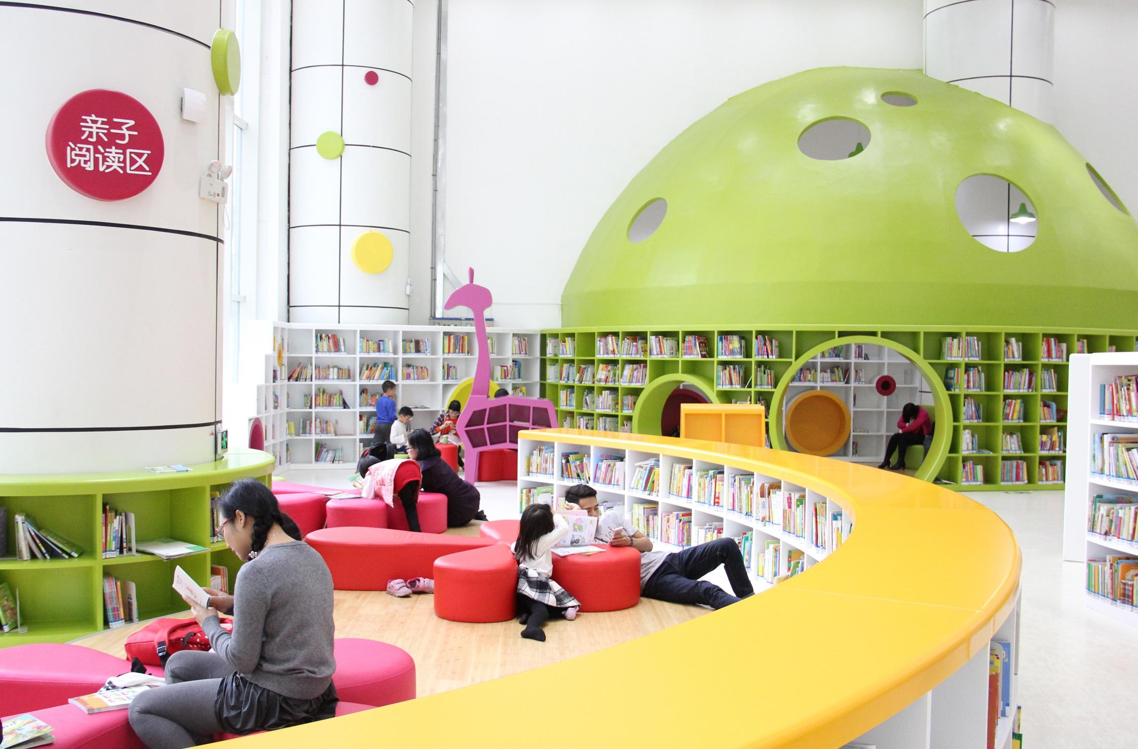 Gambar Baca Baca Bermain Kamar Mainan Pendidikan Bebas