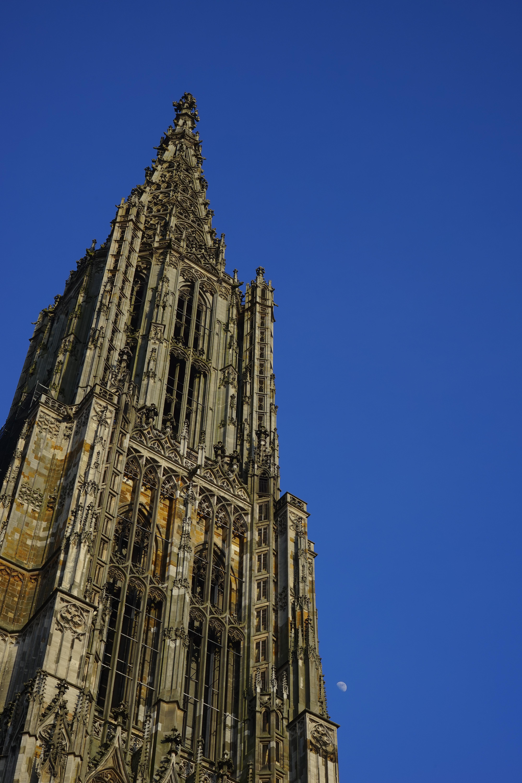 Fassade frontal  Kostenlose foto : Aufzeichnung, die Architektur, Gebäude, Turm ...