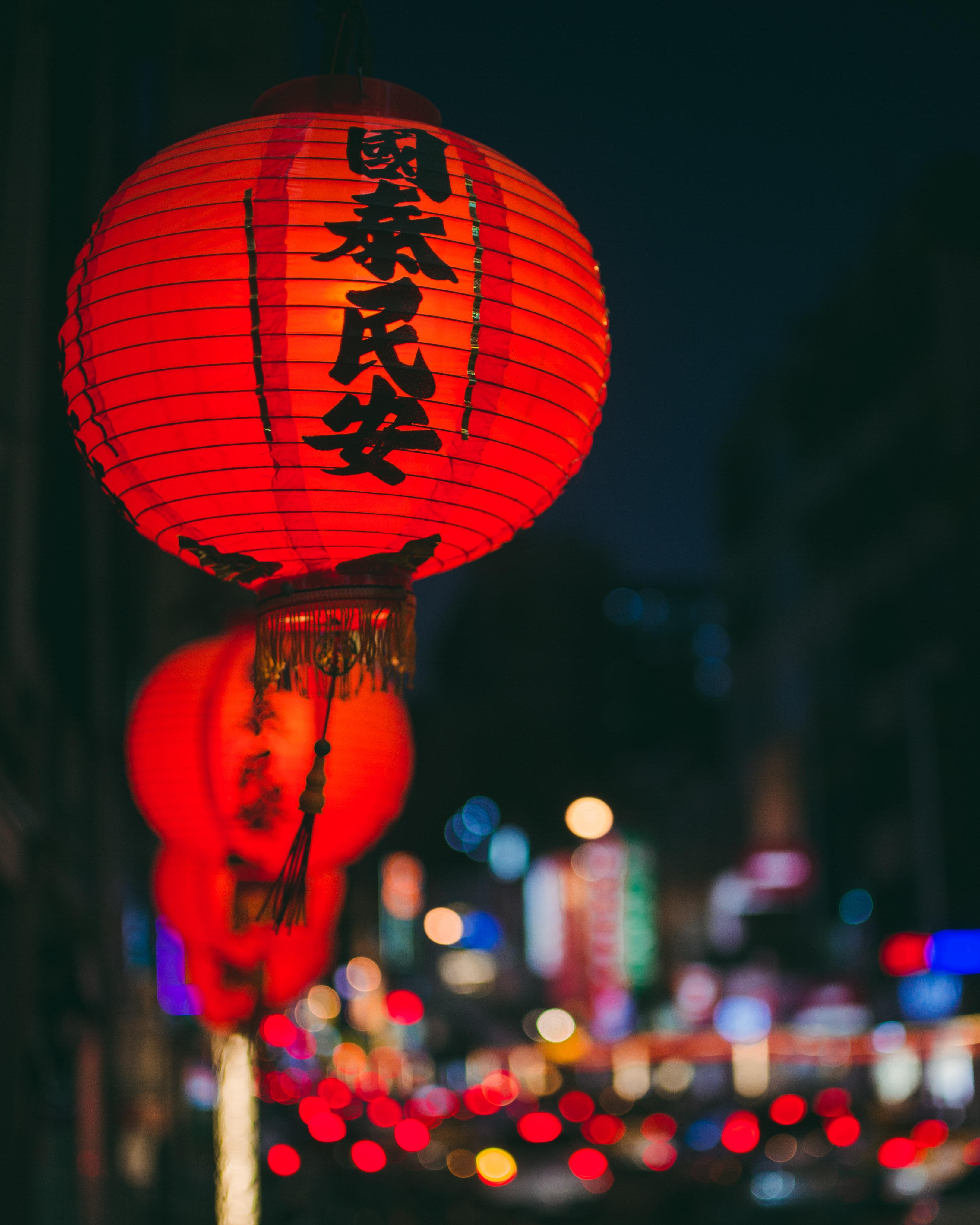 отмечали картинки японский фонарь могут веселить