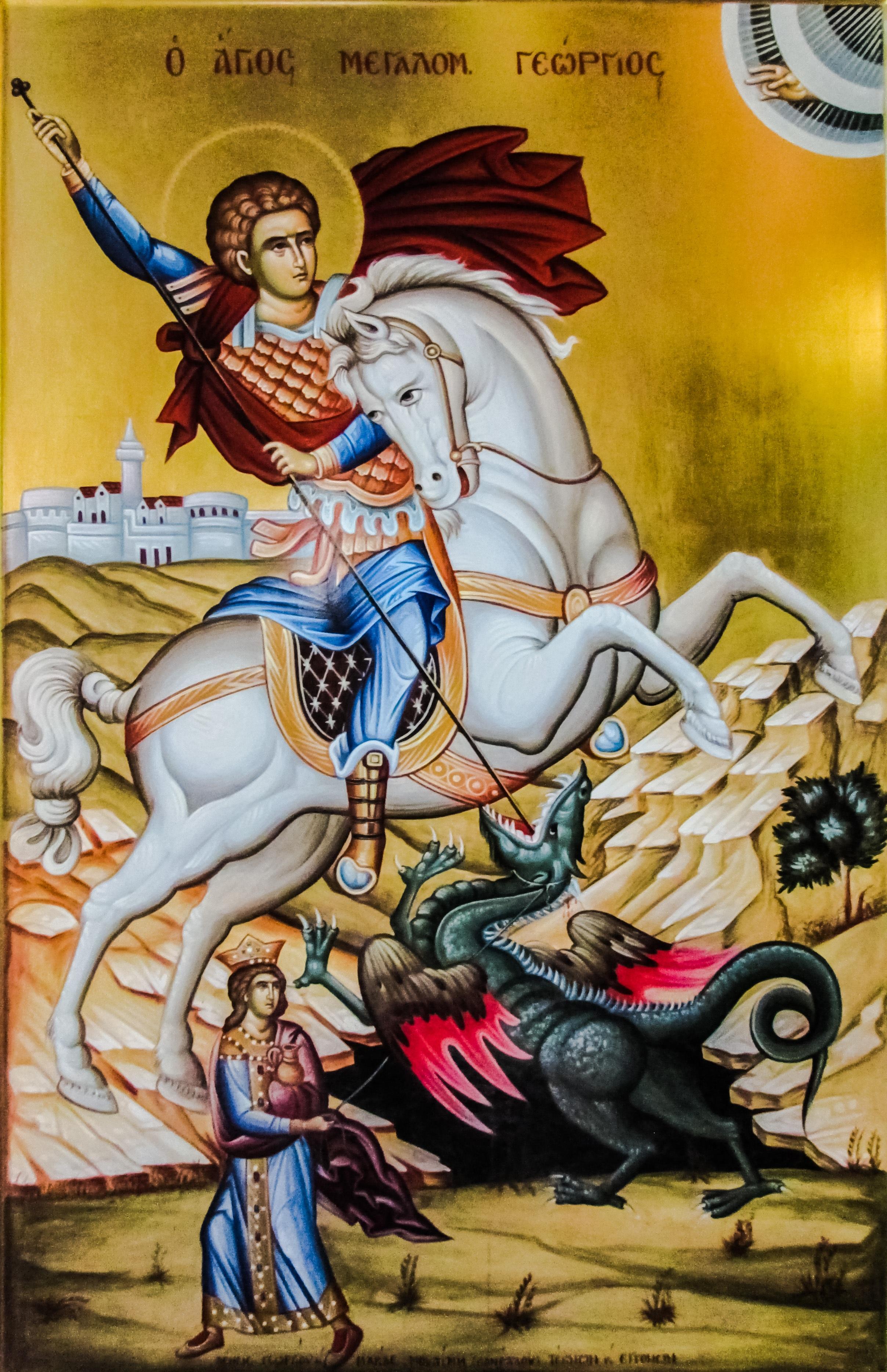 Gambar Agama Gereja Lukisan Ilustrasi Ikonografi Santo Naga