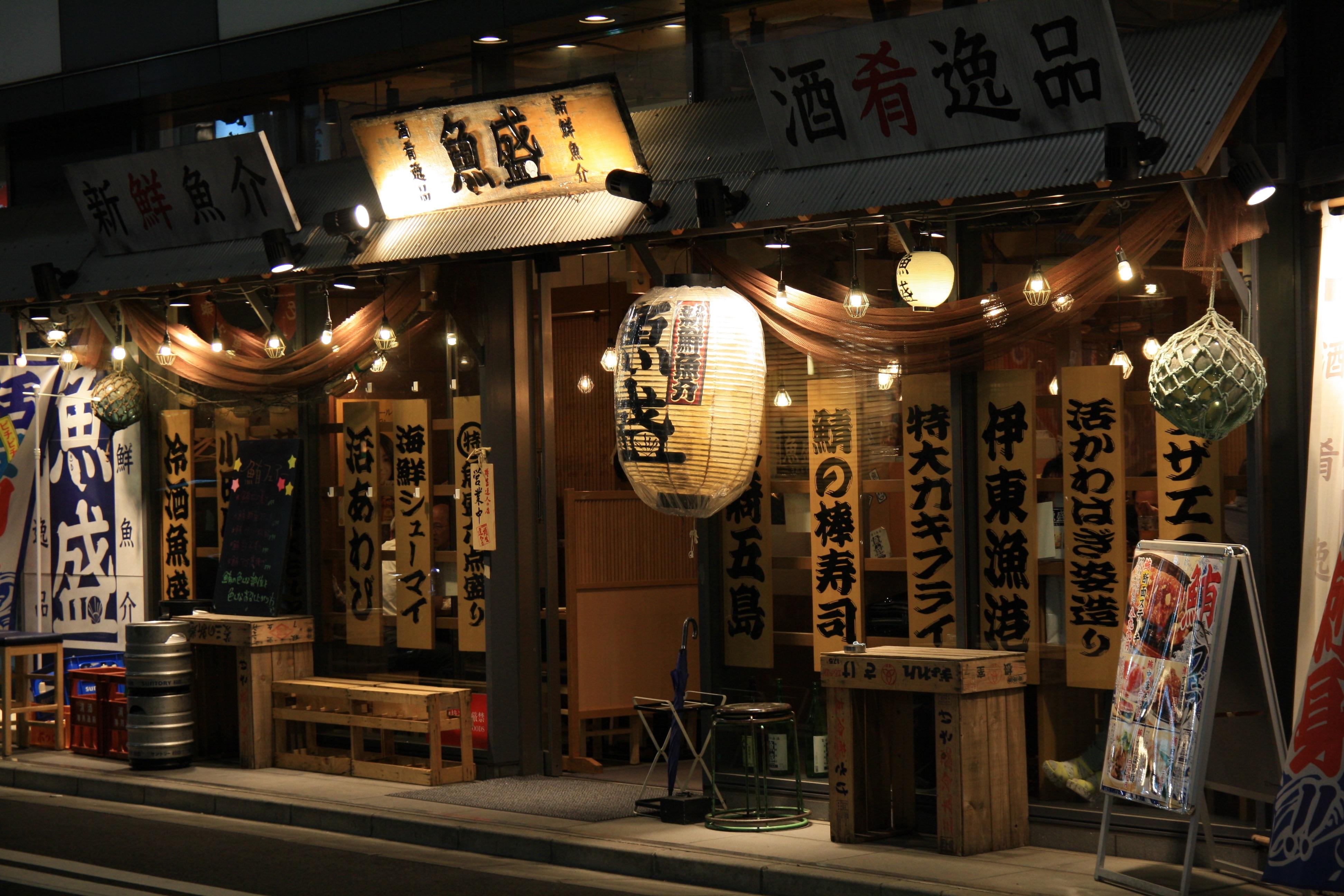 Kostenlose foto : Restaurant, Bar, Innenarchitektur 3888x2592 ...
