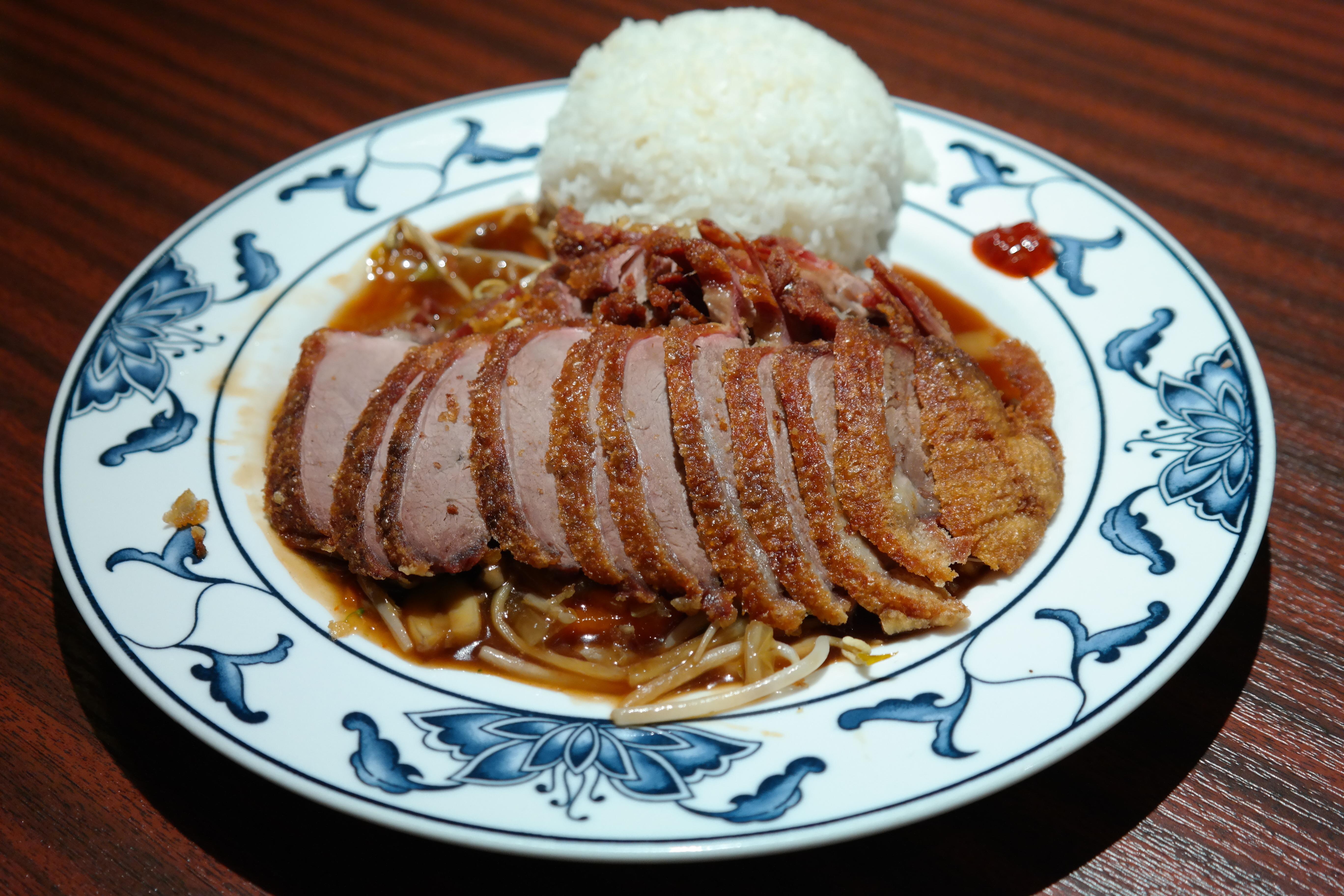 Pirinç Köftesi