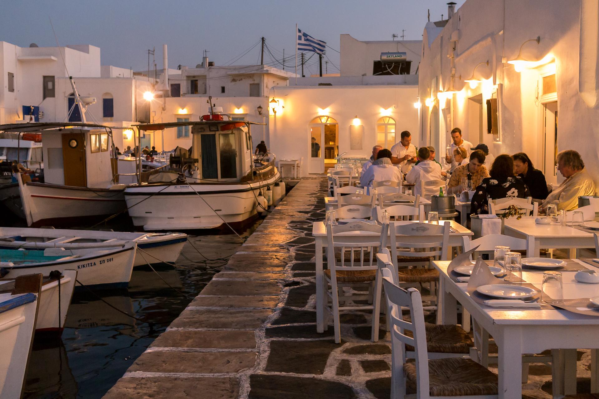 Greek paokara