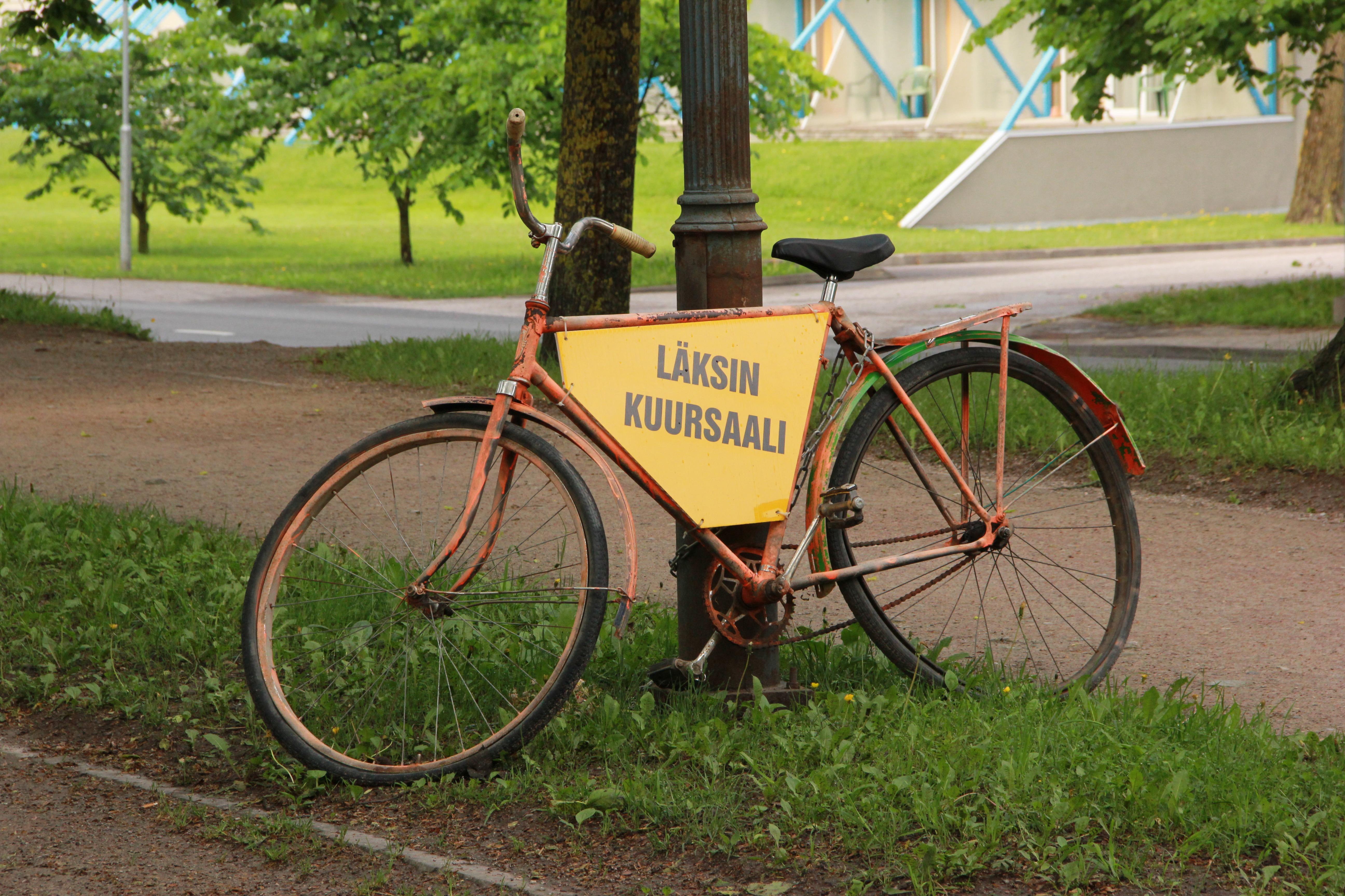 хочу велосипед картинки относитесь