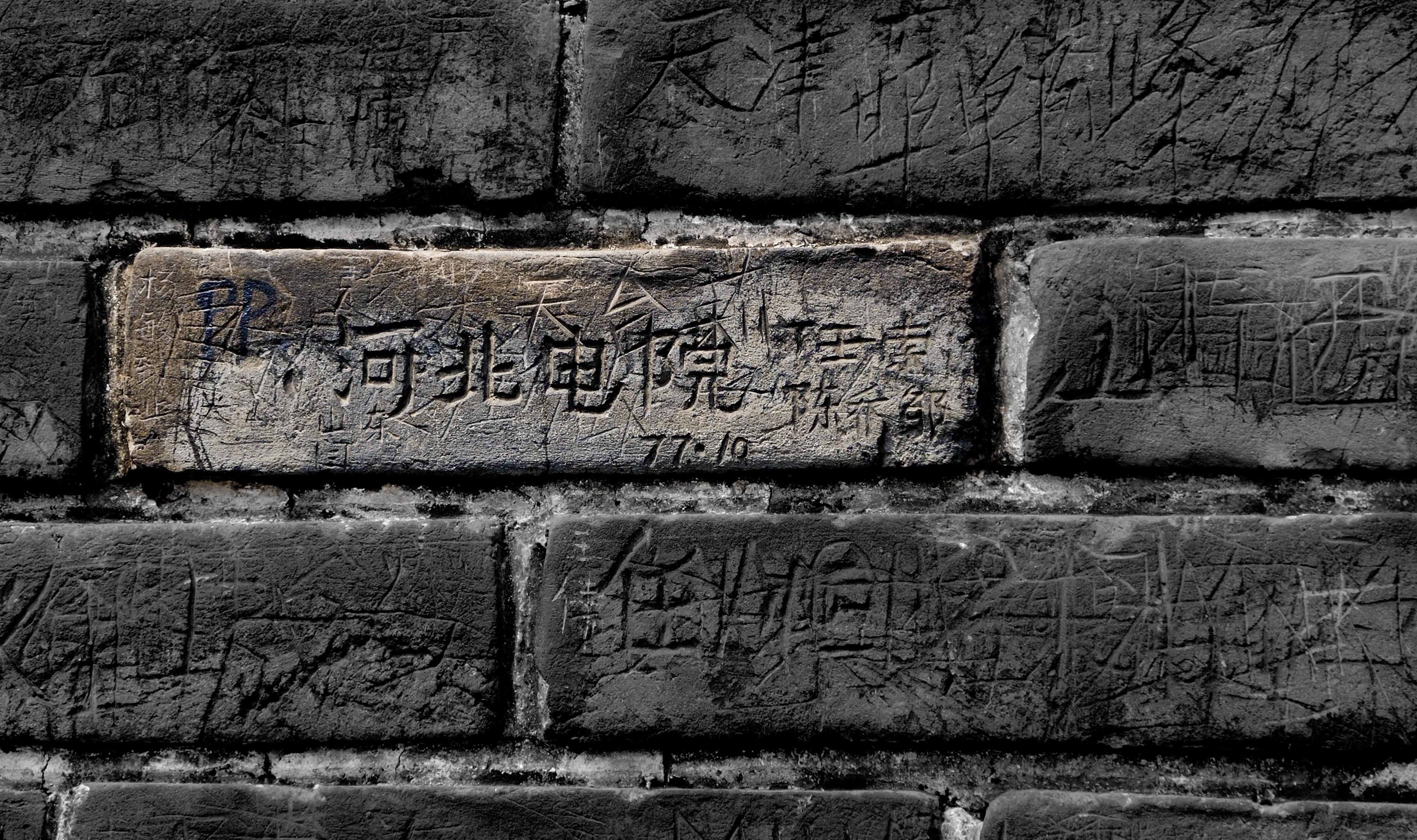 图片素材 岩 黑与白 质地 壁 石墙 砖 长城 寺庙 废墟 皮埃尔