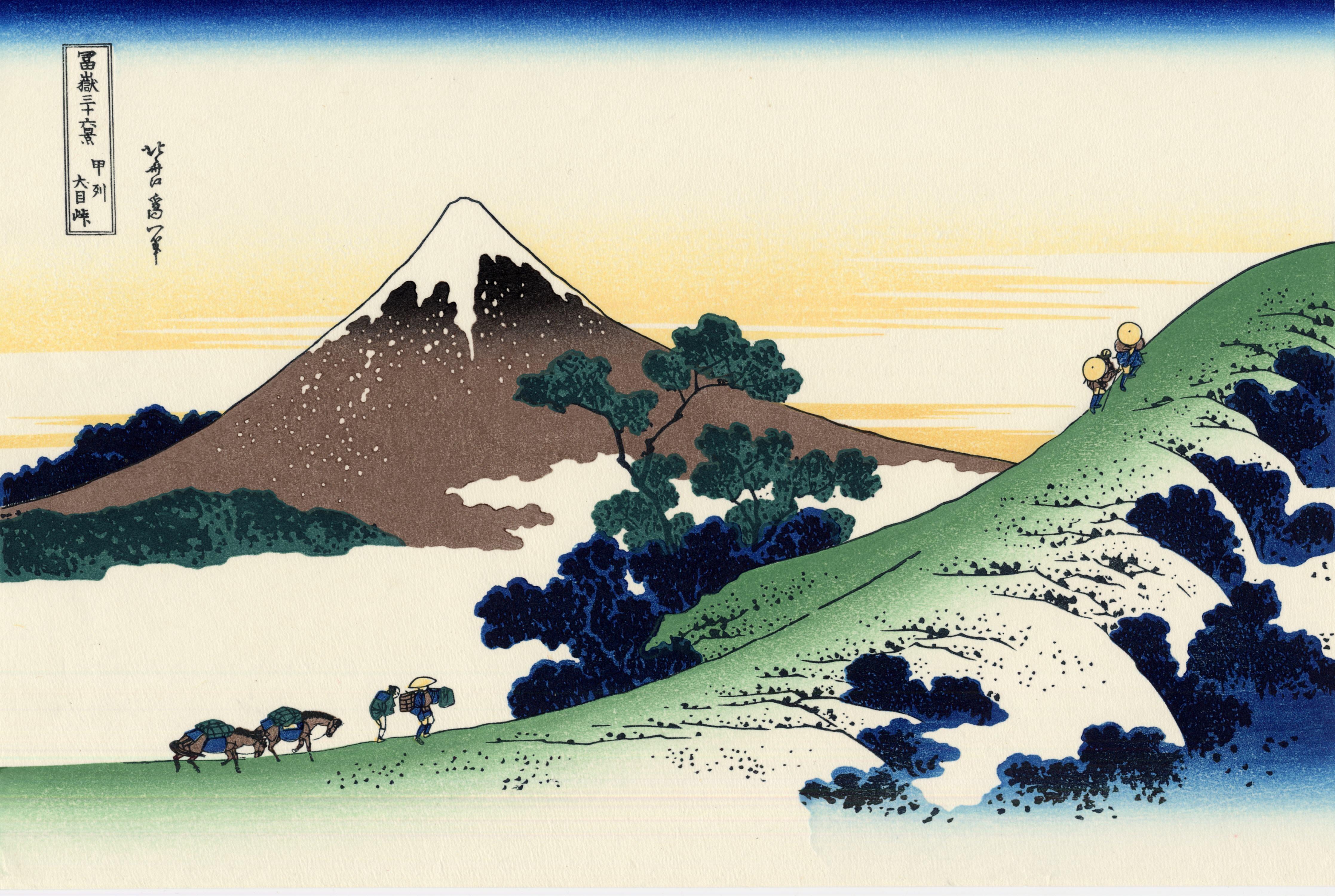 Gambar Langit Matahari Terbenam Gunung Berapi Jepang